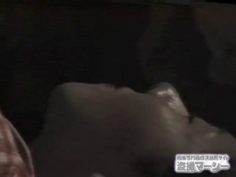 興奮状態vol.4 オナニーリサーチ編 無修正オマンコ AV無料動画キャプチャ 103画像 57