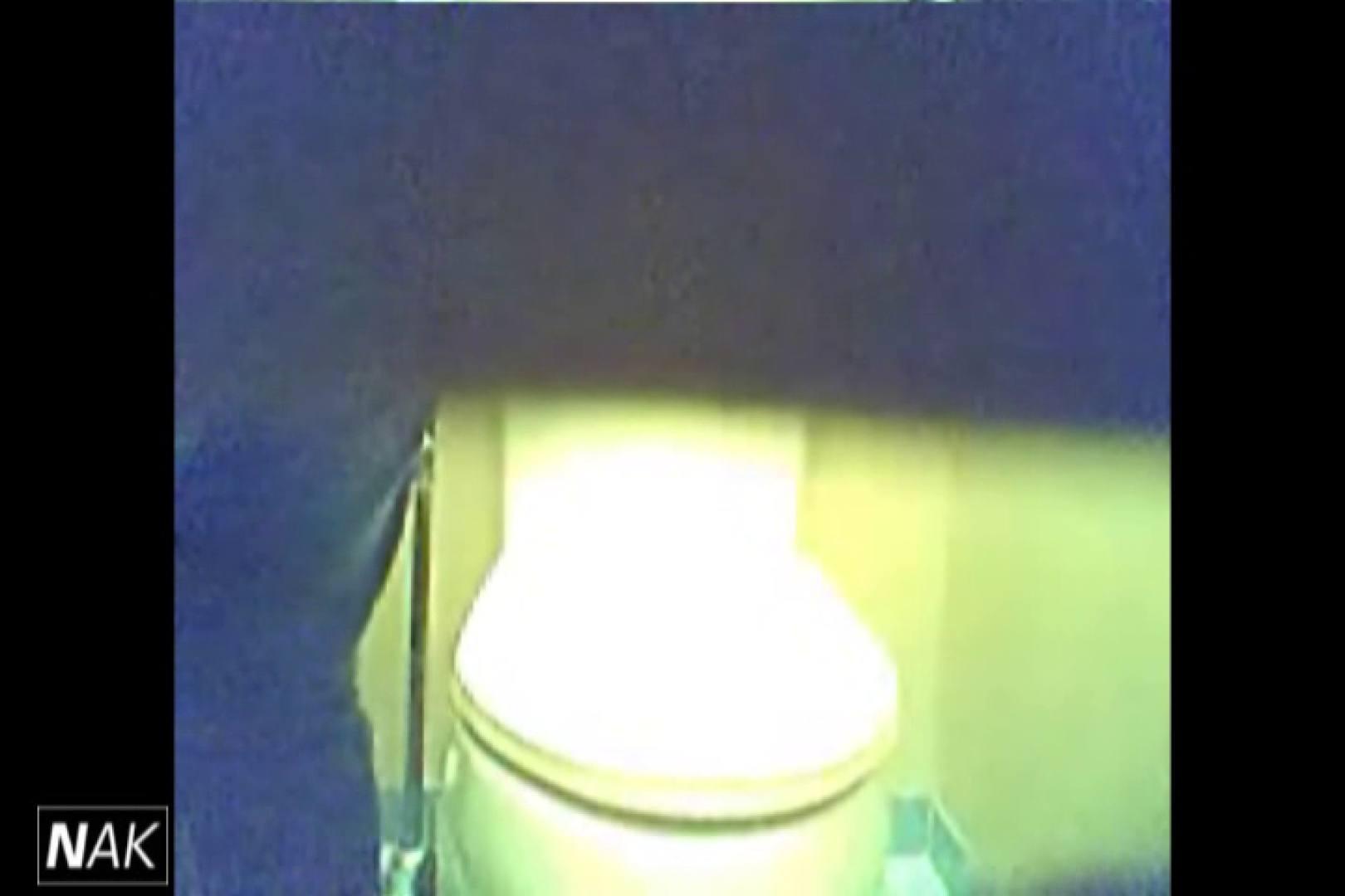 せん八さんの厠観察日記!2点監視カメラ 高画質5000K vol.07 OLセックス のぞきおめこ無修正画像 104画像 17