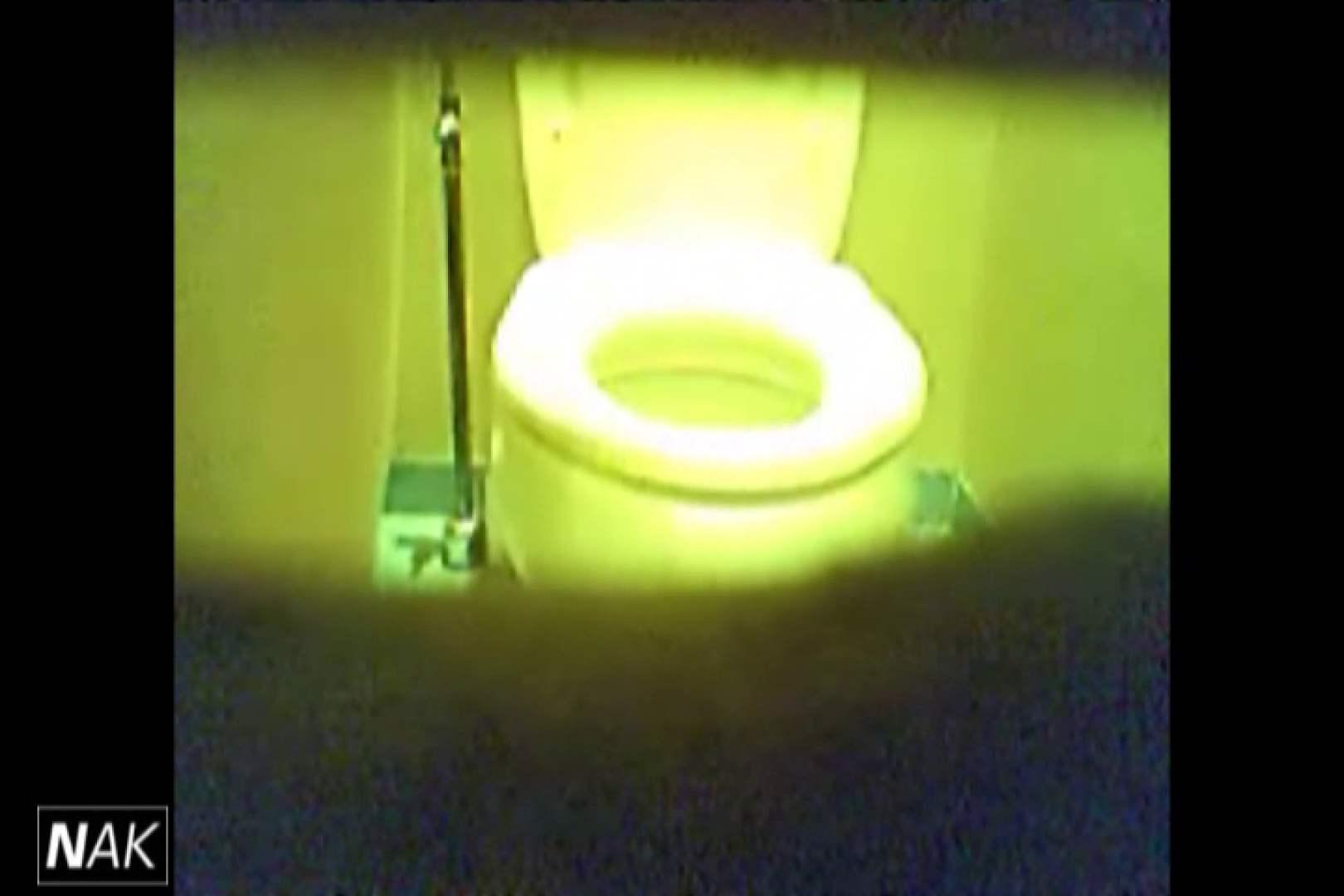 せん八さんの厠観察日記!2点監視カメラ 高画質5000K vol.07 リアル黄金水 | 高画質  104画像 26