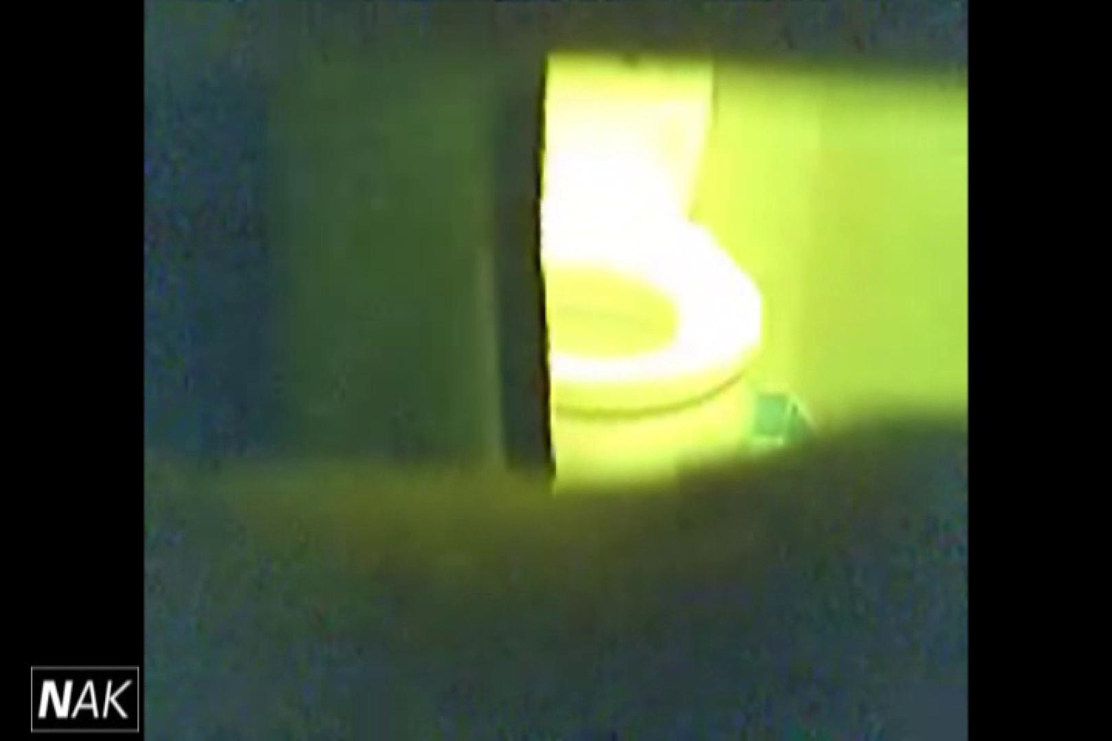 せん八さんの厠観察日記!2点監視カメラ 高画質5000K vol.07 お姉さんヌード 盗撮おめこ無修正動画無料 104画像 28