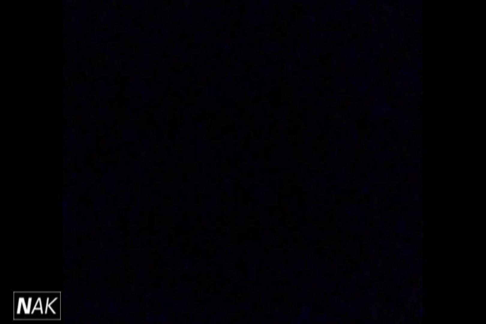 せん八さんの厠観察日記!2点監視カメラ 高画質5000K vol.07 リアル黄金水  104画像 30