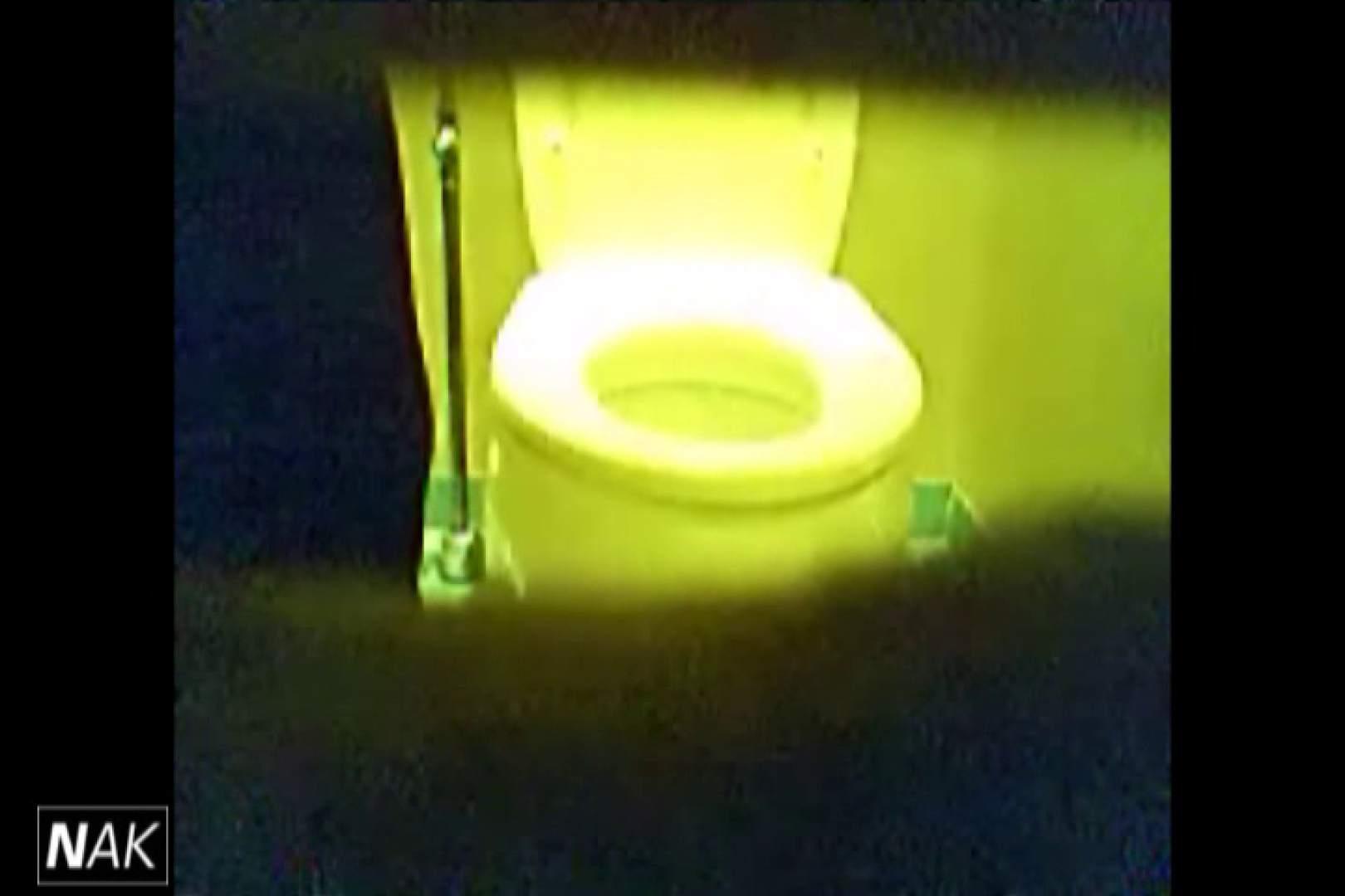 せん八さんの厠観察日記!2点監視カメラ 高画質5000K vol.07 リアル黄金水  104画像 40