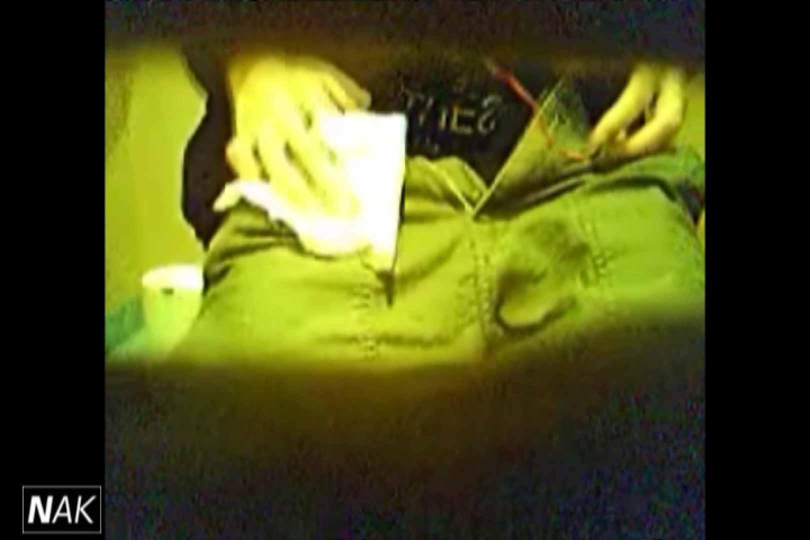 せん八さんの厠観察日記!2点監視カメラ 高画質5000K vol.07 お姉さんヌード 盗撮おめこ無修正動画無料 104画像 43