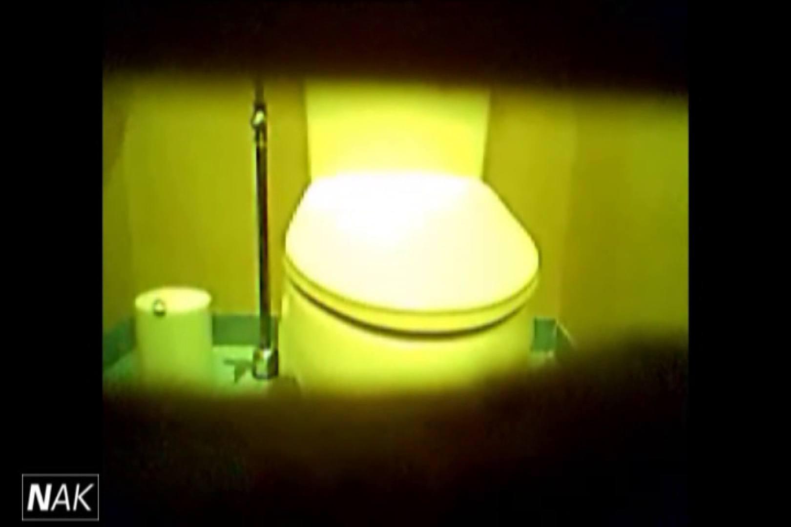 せん八さんの厠観察日記!2点監視カメラ 高画質5000K vol.07 リアル黄金水 | 高画質  104画像 61