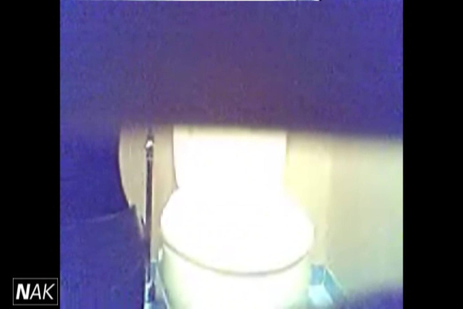 せん八さんの厠観察日記!2点監視カメラ 高画質5000K vol.07 厠 覗きワレメ動画紹介 104画像 74