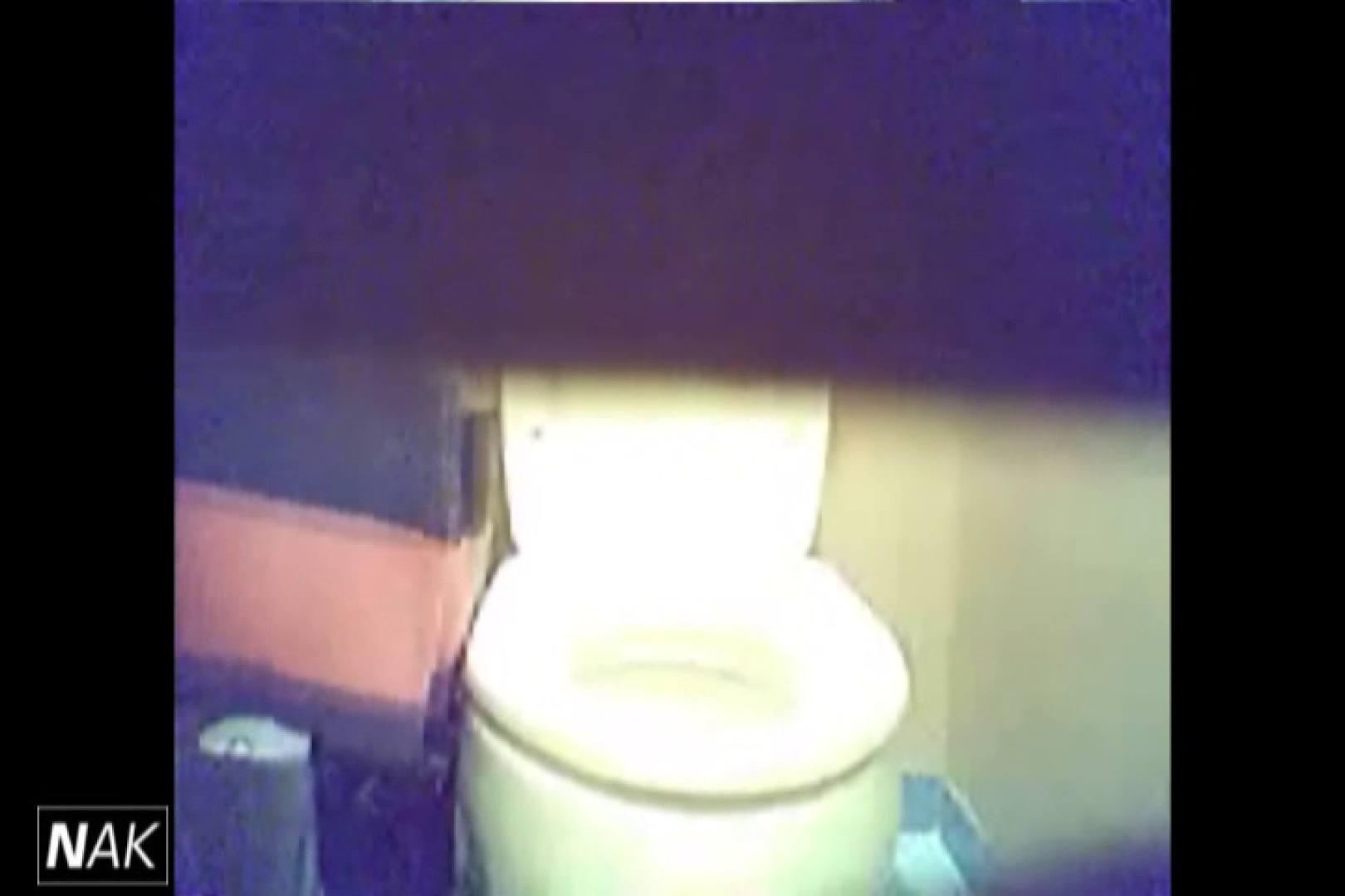 せん八さんの厠観察日記!2点監視カメラ 高画質5000K vol.07 リアル黄金水 | 高画質  104画像 81