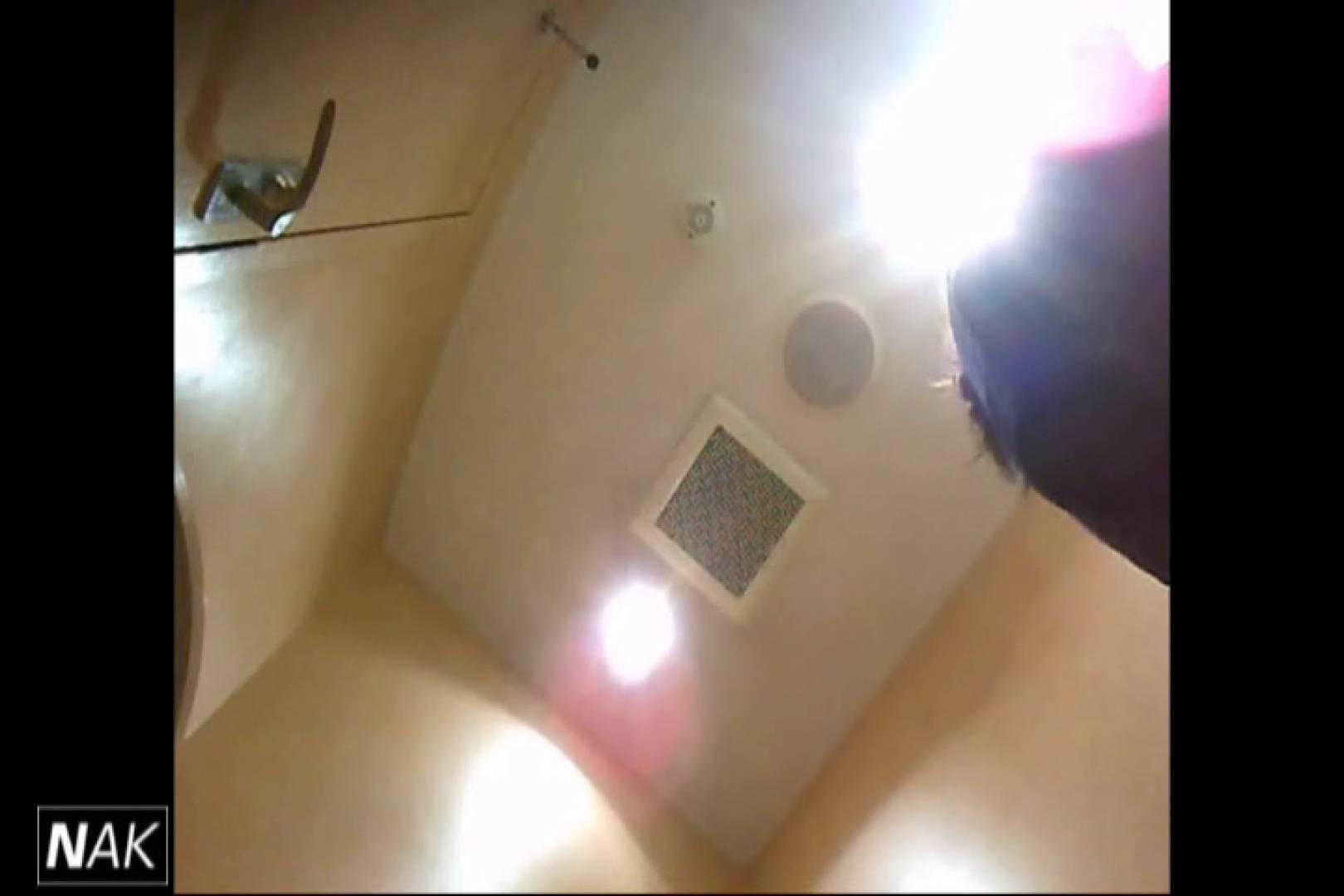 せん八さんの厠観察日記!2点監視カメラ 高画質5000K vol.07 OLセックス のぞきおめこ無修正画像 104画像 92