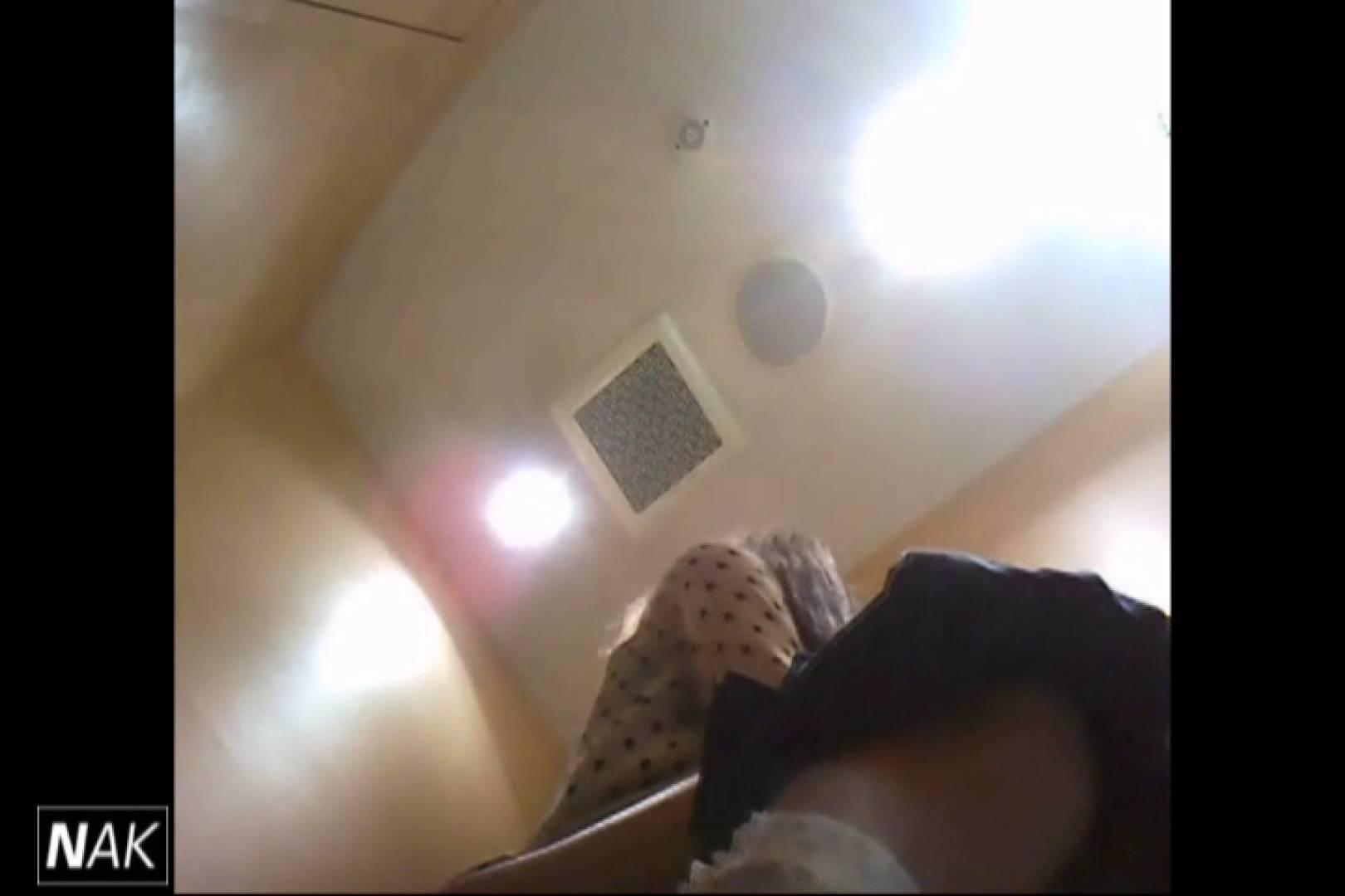 せん八さんの厠観察日記!2点監視カメラ 高画質5000K vol.09 高画質 盗撮オメコ無修正動画無料 90画像 4