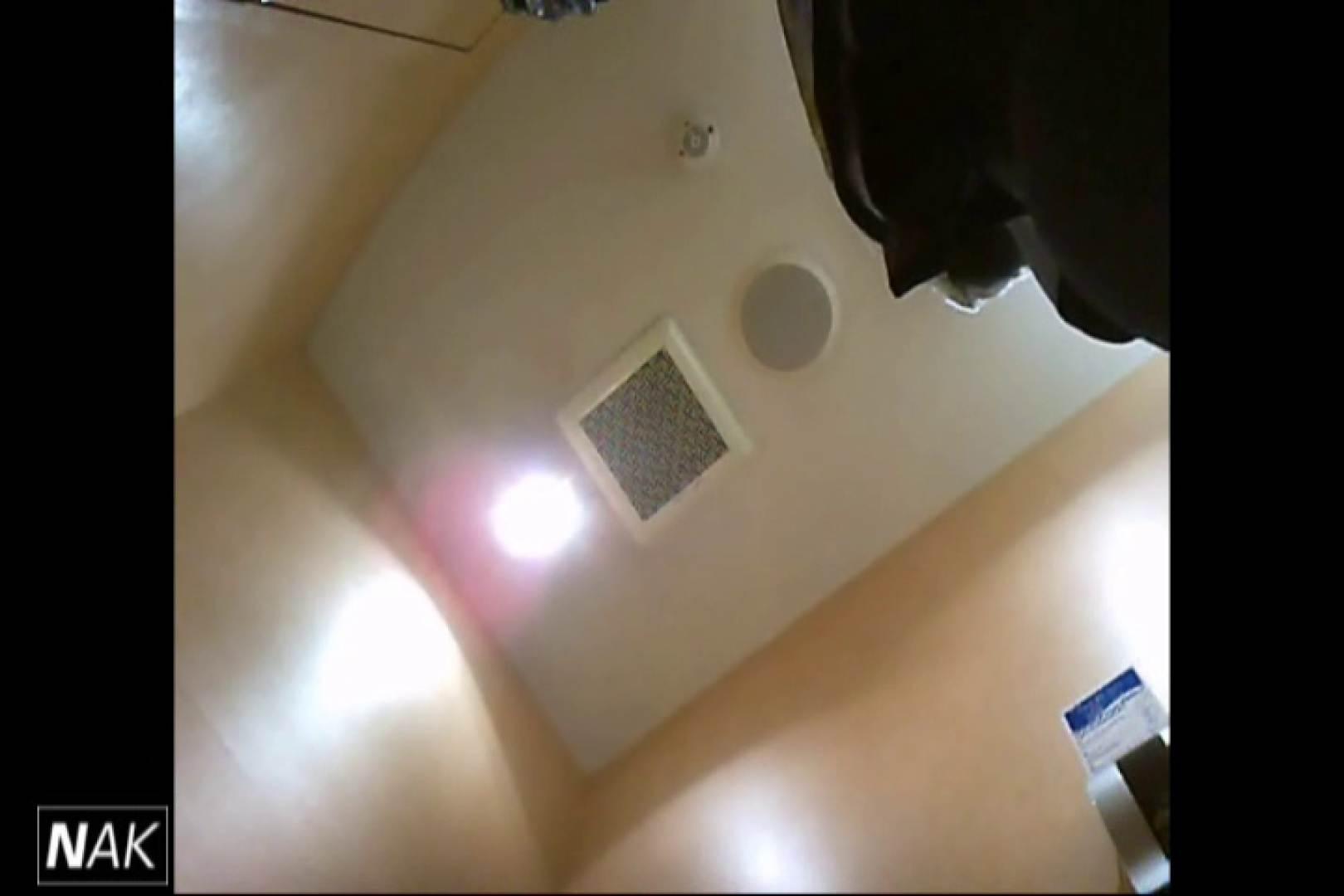 せん八さんの厠観察日記!2点監視カメラ 高画質5000K vol.09 OLセックス 隠し撮りすけべAV動画紹介 90画像 7