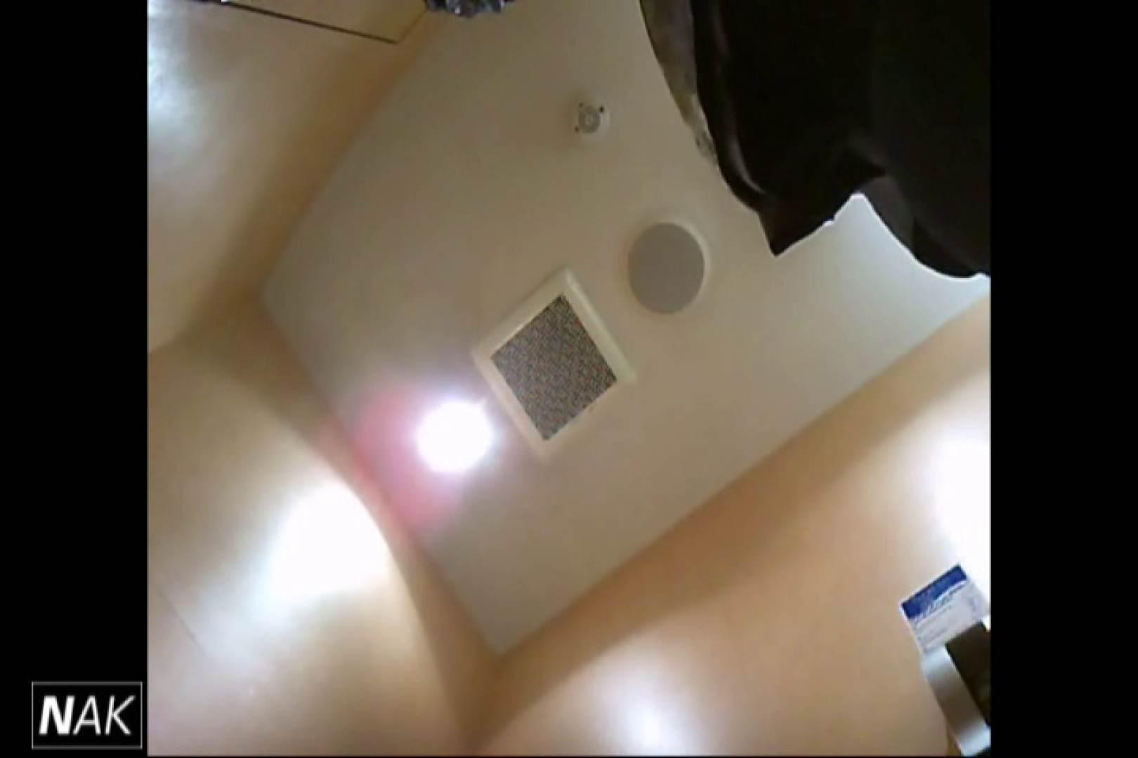 せん八さんの厠観察日記!2点監視カメラ 高画質5000K vol.09 高画質 盗撮オメコ無修正動画無料 90画像 9