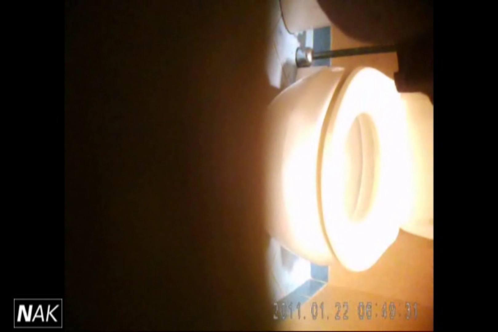 せん八さんの厠観察日記!2点監視カメラ 高画質5000K vol.09 お姉さんヌード 盗撮われめAV動画紹介 90画像 18