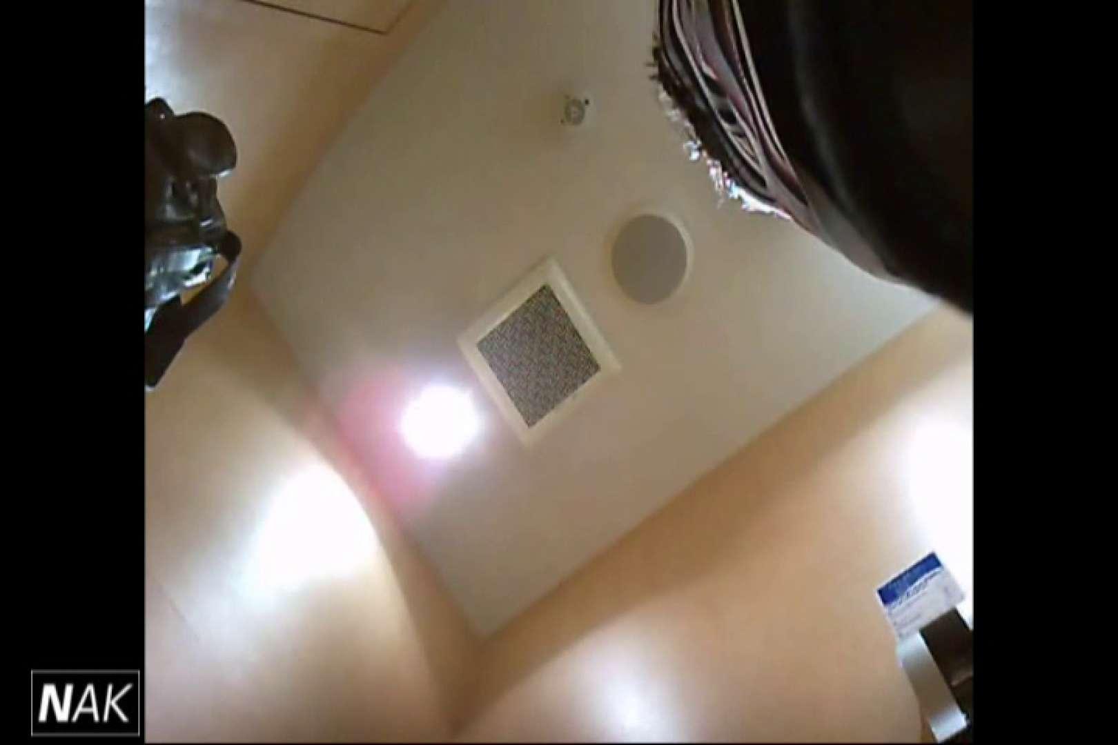 せん八さんの厠観察日記!2点監視カメラ 高画質5000K vol.09 OLセックス 隠し撮りすけべAV動画紹介 90画像 37