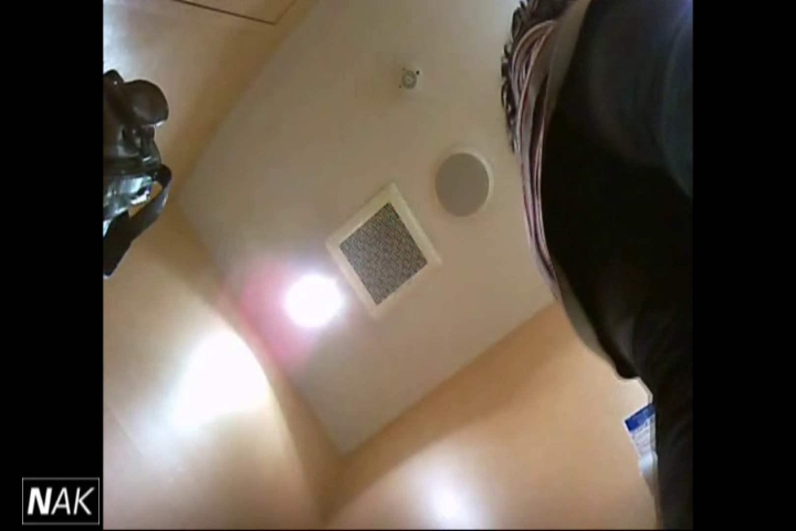 せん八さんの厠観察日記!2点監視カメラ 高画質5000K vol.09 高画質 盗撮オメコ無修正動画無料 90画像 39