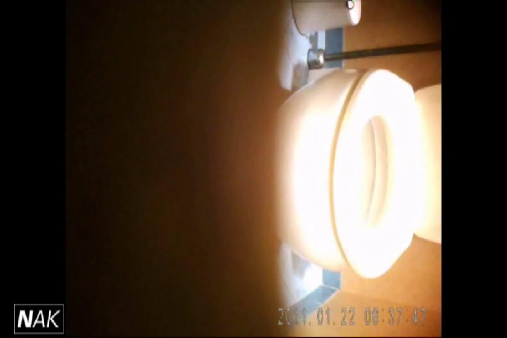 せん八さんの厠観察日記!2点監視カメラ 高画質5000K vol.09 厠 | リアル黄金水  90画像 41