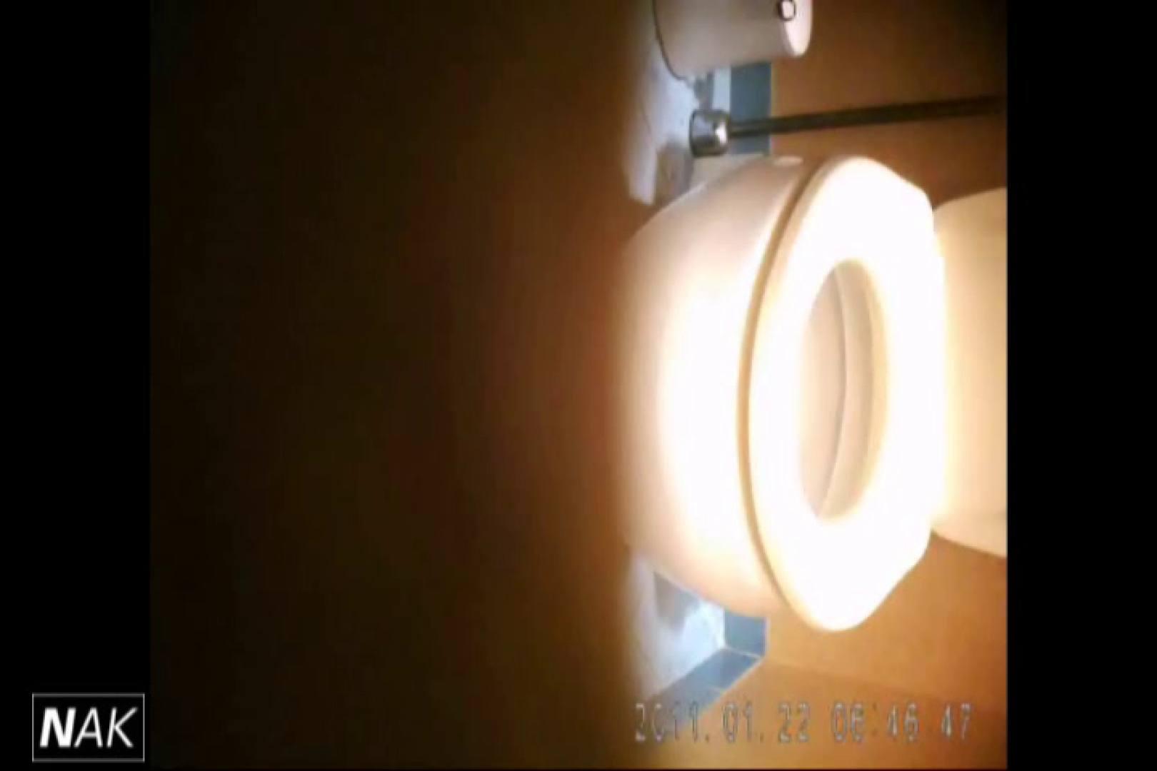 せん八さんの厠観察日記!2点監視カメラ 高画質5000K vol.09 厠 | リアル黄金水  90画像 76