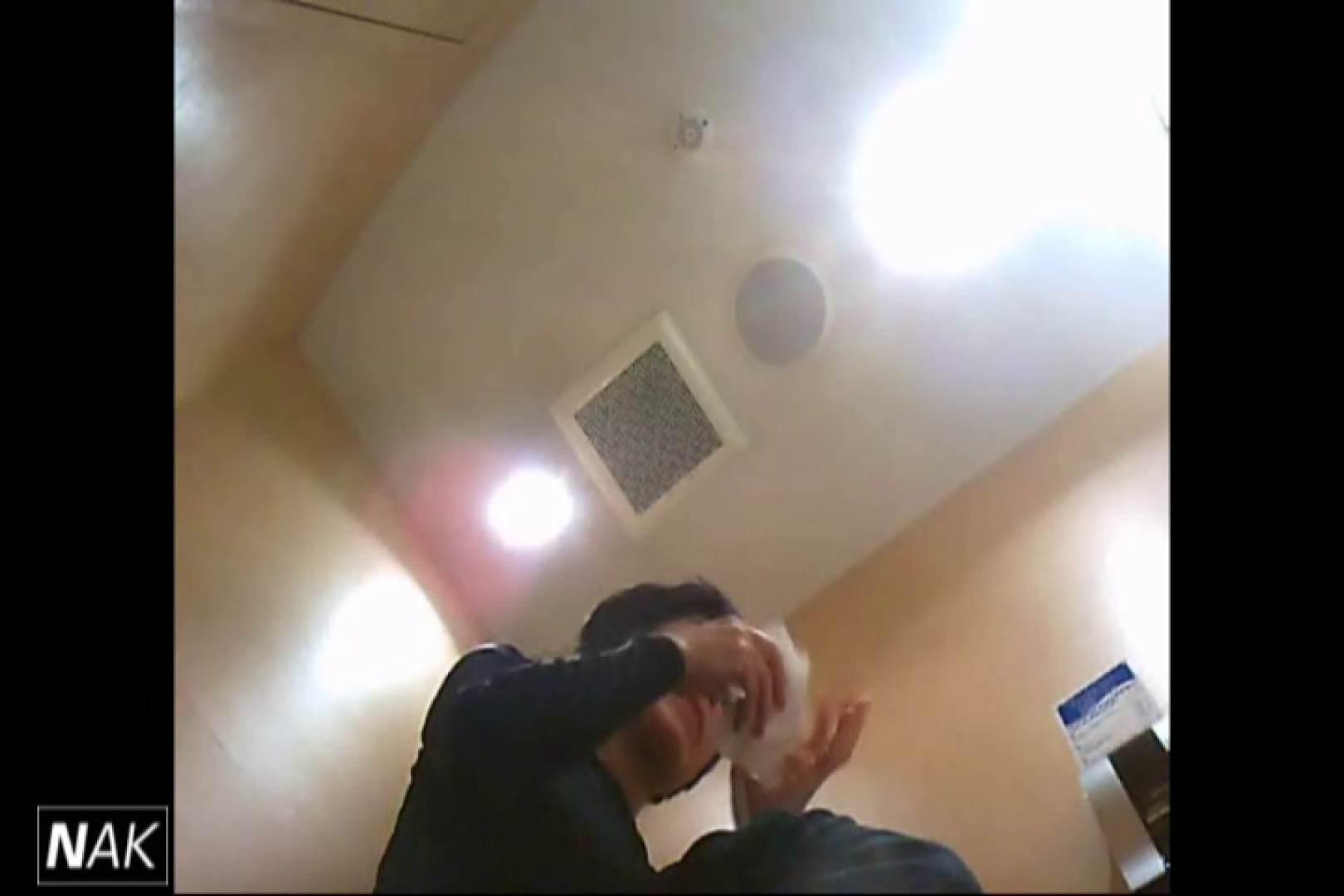 せん八さんの厠観察日記!2点監視カメラ 高画質5000K vol.09 お姉さんヌード 盗撮われめAV動画紹介 90画像 78