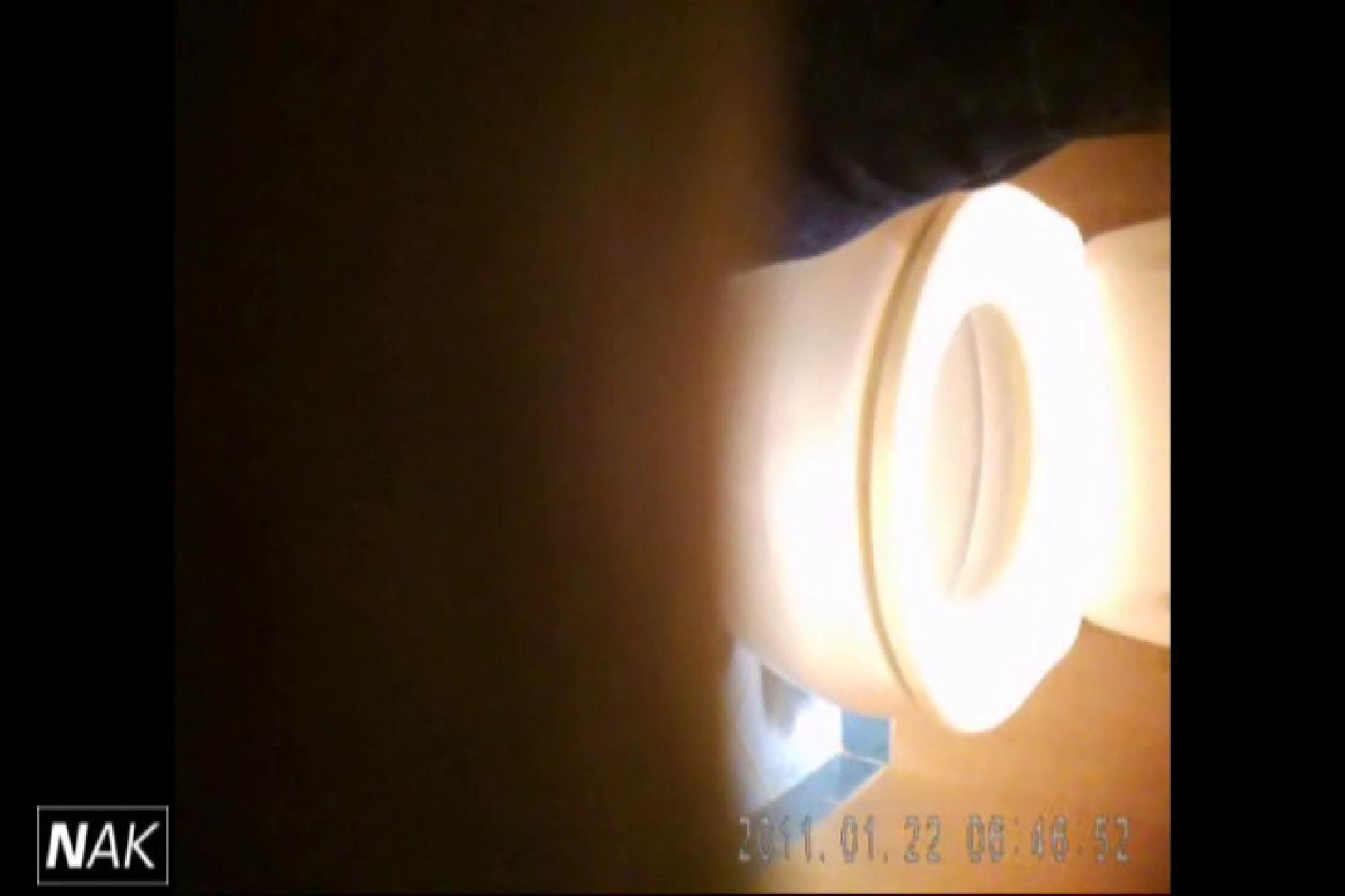 せん八さんの厠観察日記!2点監視カメラ 高画質5000K vol.09 厠  90画像 80
