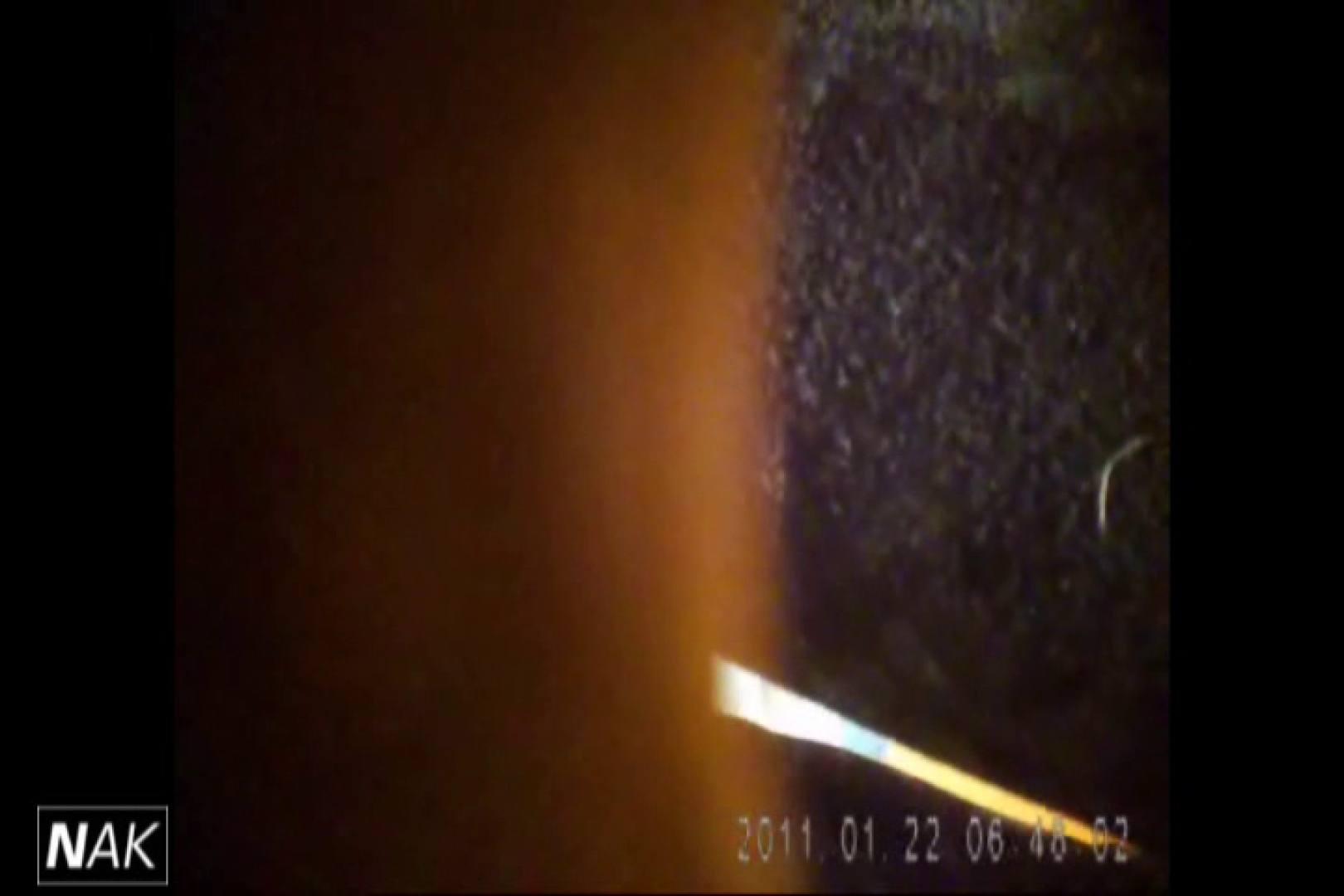せん八さんの厠観察日記!2点監視カメラ 高画質5000K vol.09 高画質 盗撮オメコ無修正動画無料 90画像 84