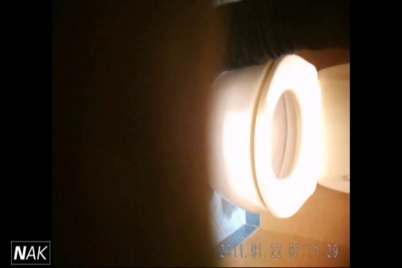 せん八さんの厠観察日記!2点監視カメラ 高画質5000K vol.10 OLセックス   リアル黄金水  67画像 6