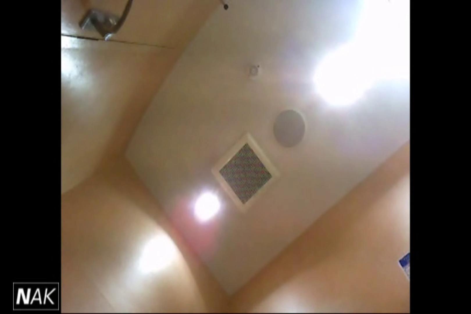 せん八さんの厠観察日記!2点監視カメラ 高画質5000K vol.10 OLセックス  67画像 45