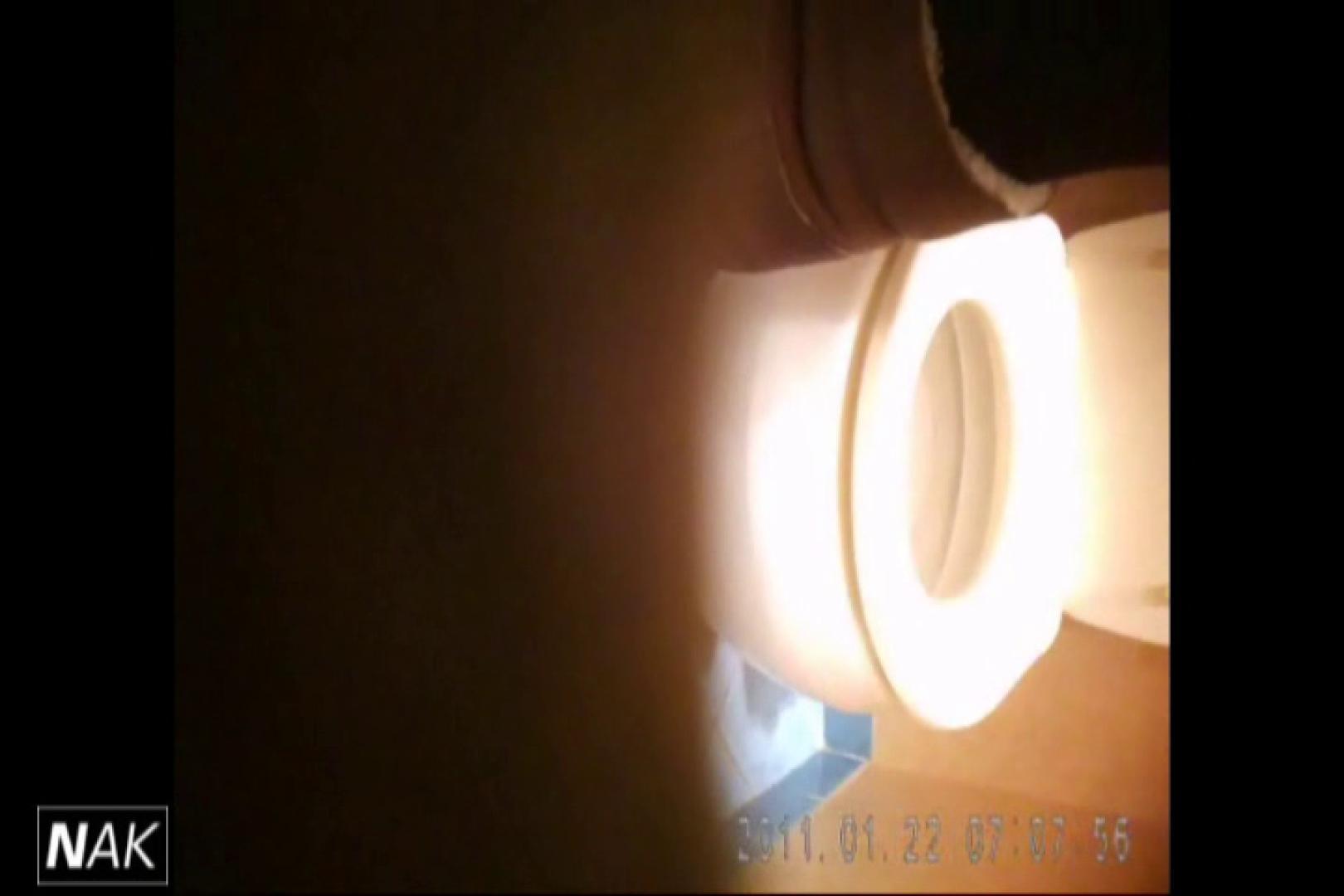 せん八さんの厠観察日記!2点監視カメラ 高画質5000K vol.10 OLセックス   リアル黄金水  67画像 51