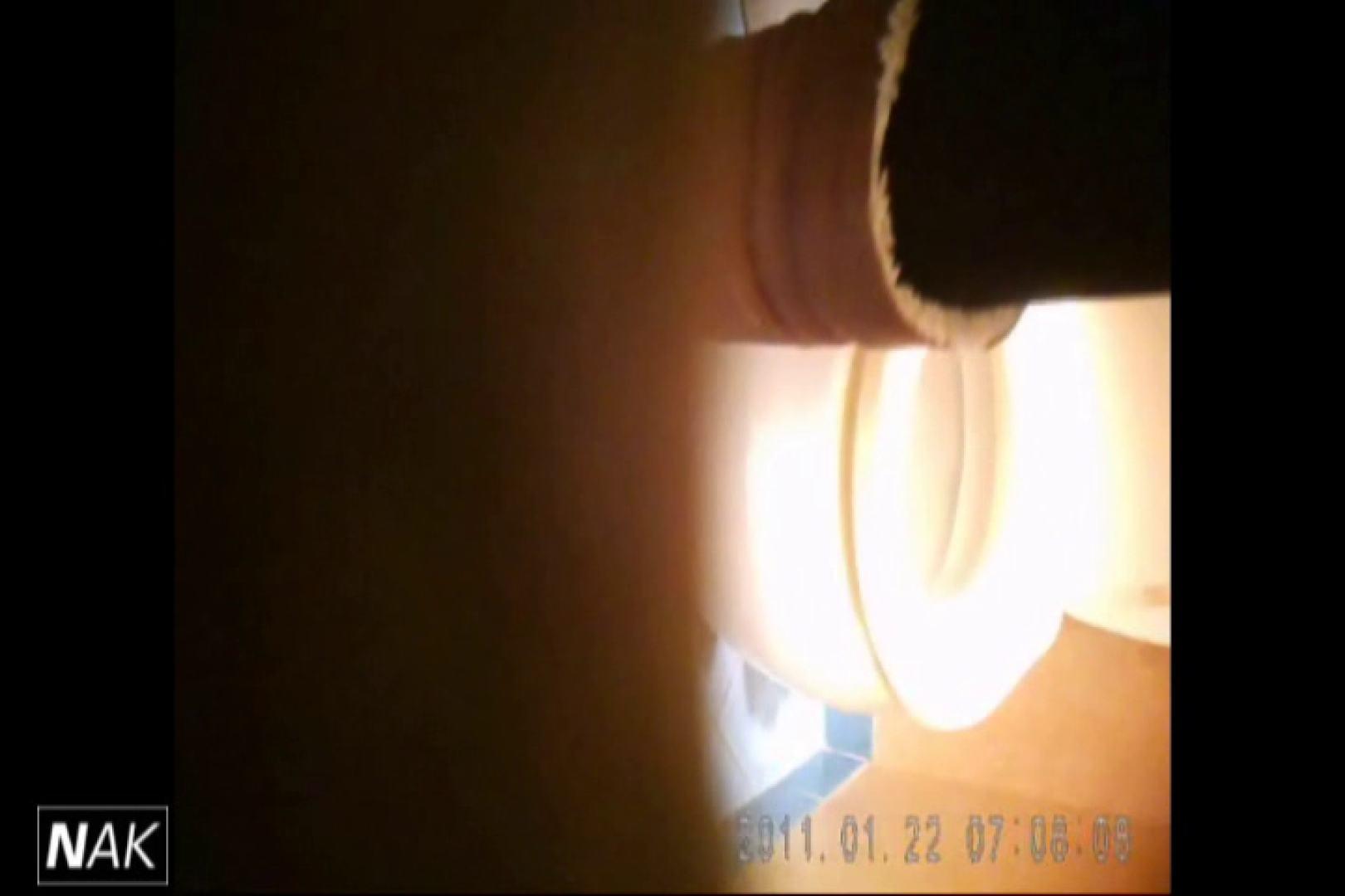 せん八さんの厠観察日記!2点監視カメラ 高画質5000K vol.10 お姉さんヌード 盗撮オメコ無修正動画無料 67画像 52