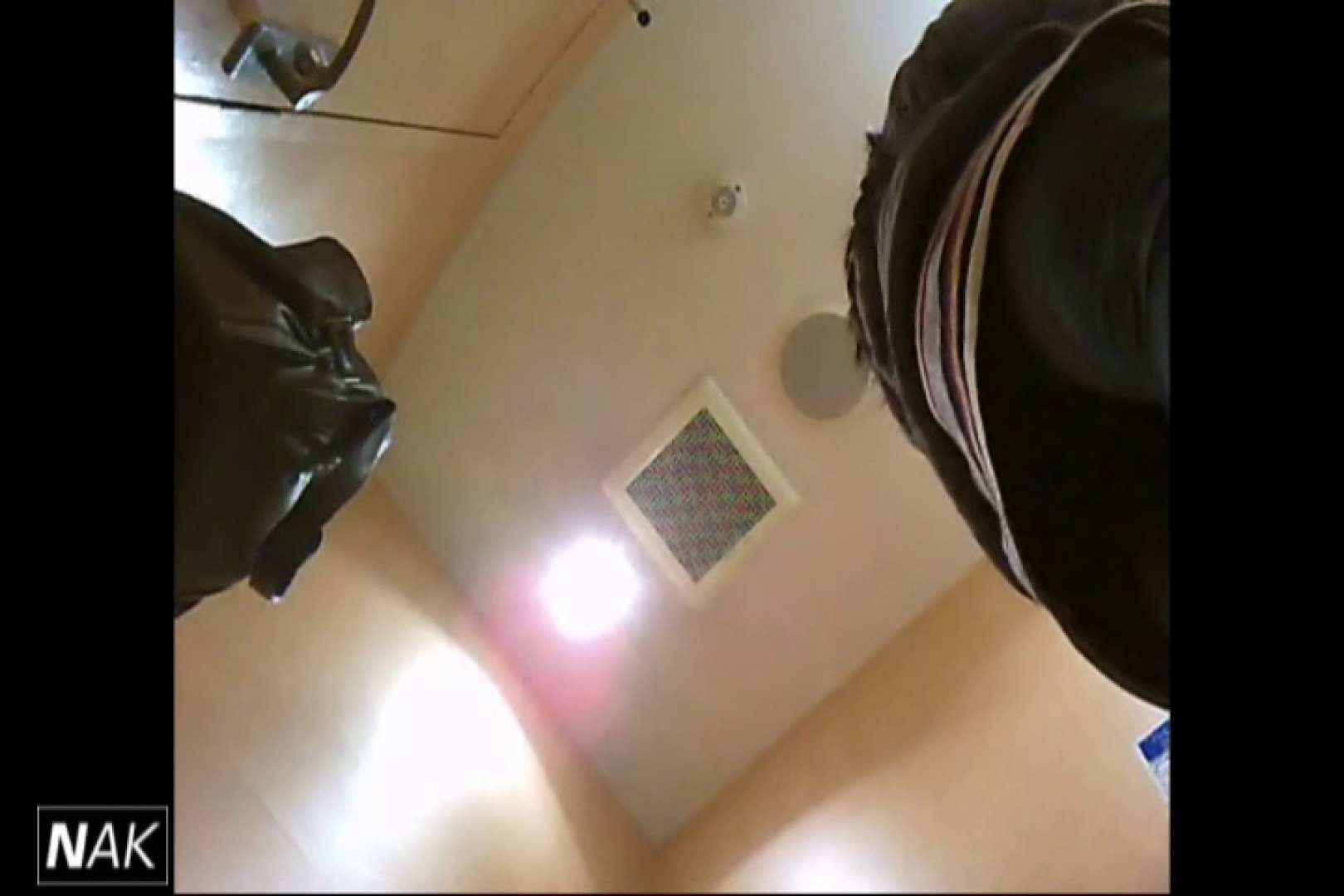 せん八さんの厠観察日記!2点監視カメラ 高画質5000K vol.10 OLセックス   リアル黄金水  67画像 61