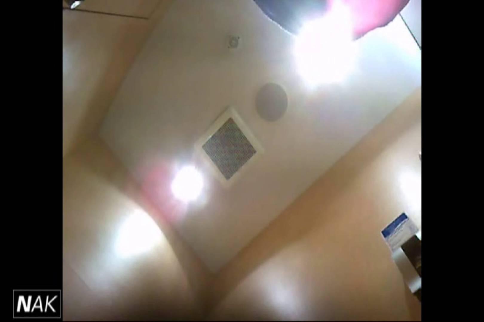せん八さんの厠観察日記!2点監視カメラ 高画質5000K vol.13 OLセックス 覗きオメコ動画キャプチャ 91画像 62