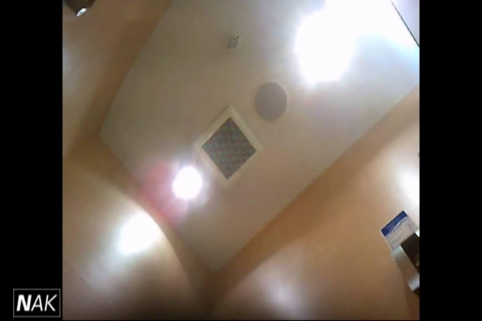 せん八さんの厠観察日記!2点監視カメラ 高画質5000K vol.13 リアル黄金水 エロ無料画像 91画像 64