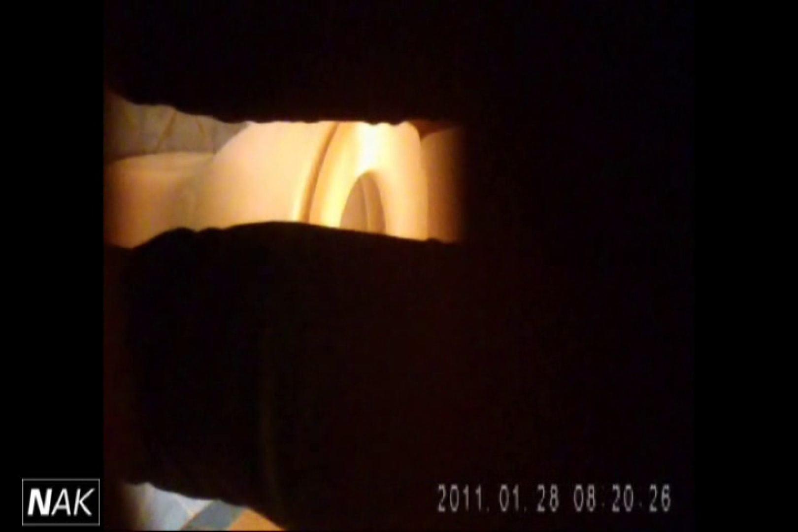 せん八さんの厠観察日記!2点監視カメラ 高画質5000K vol.15 高画質 盗撮AV動画キャプチャ 89画像 39