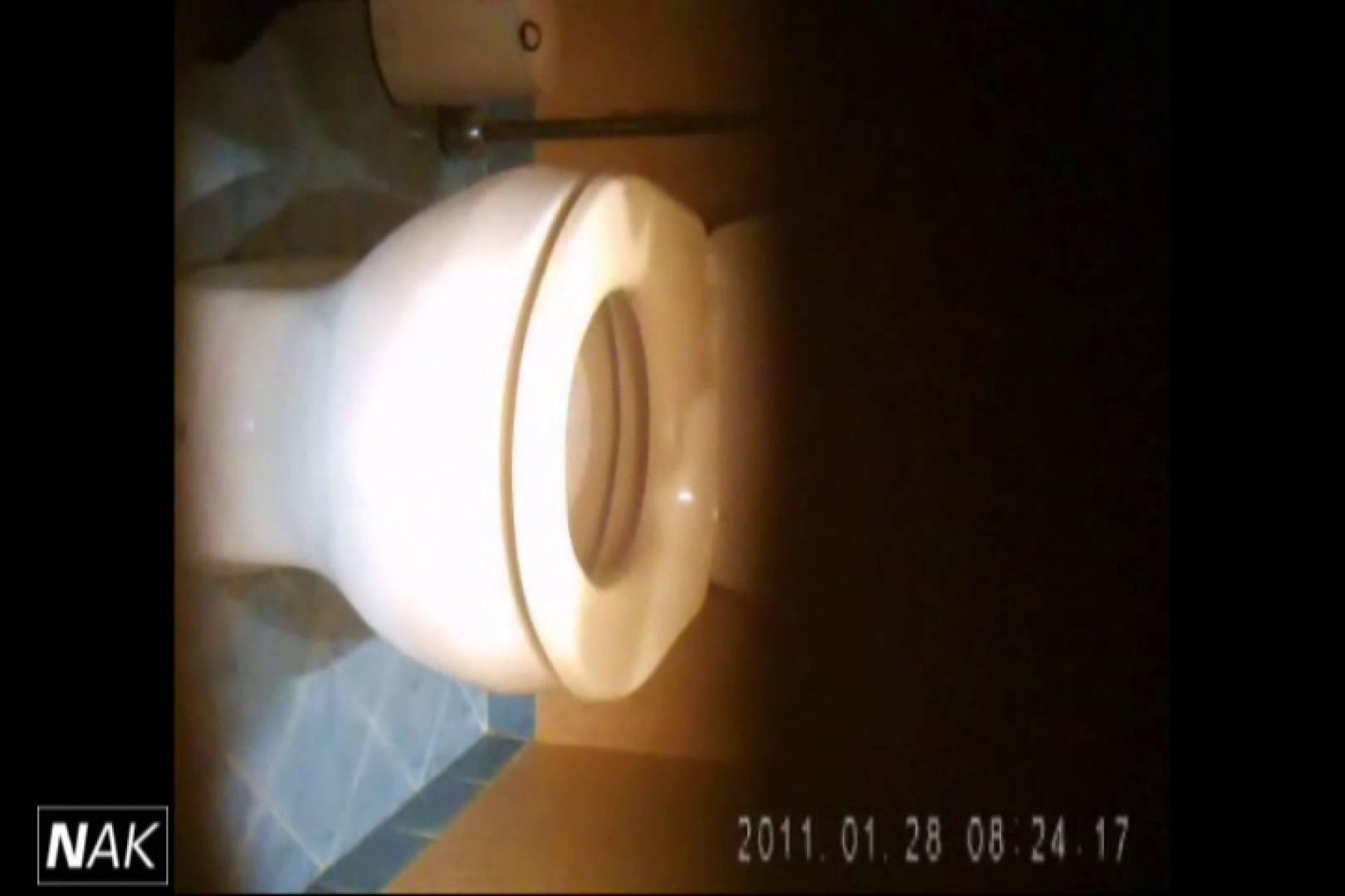 せん八さんの厠観察日記!2点監視カメラ 高画質5000K vol.15 リアル黄金水   厠  89画像 76