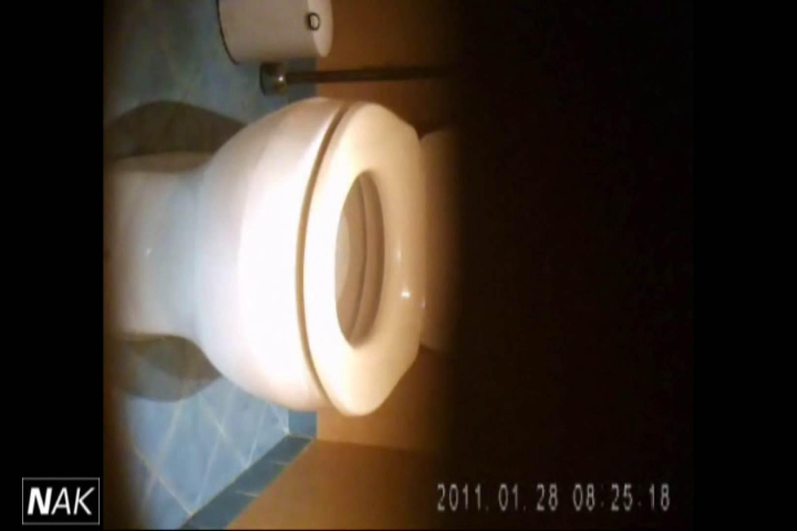 せん八さんの厠観察日記!2点監視カメラ 高画質5000K vol.15 リアル黄金水  89画像 80