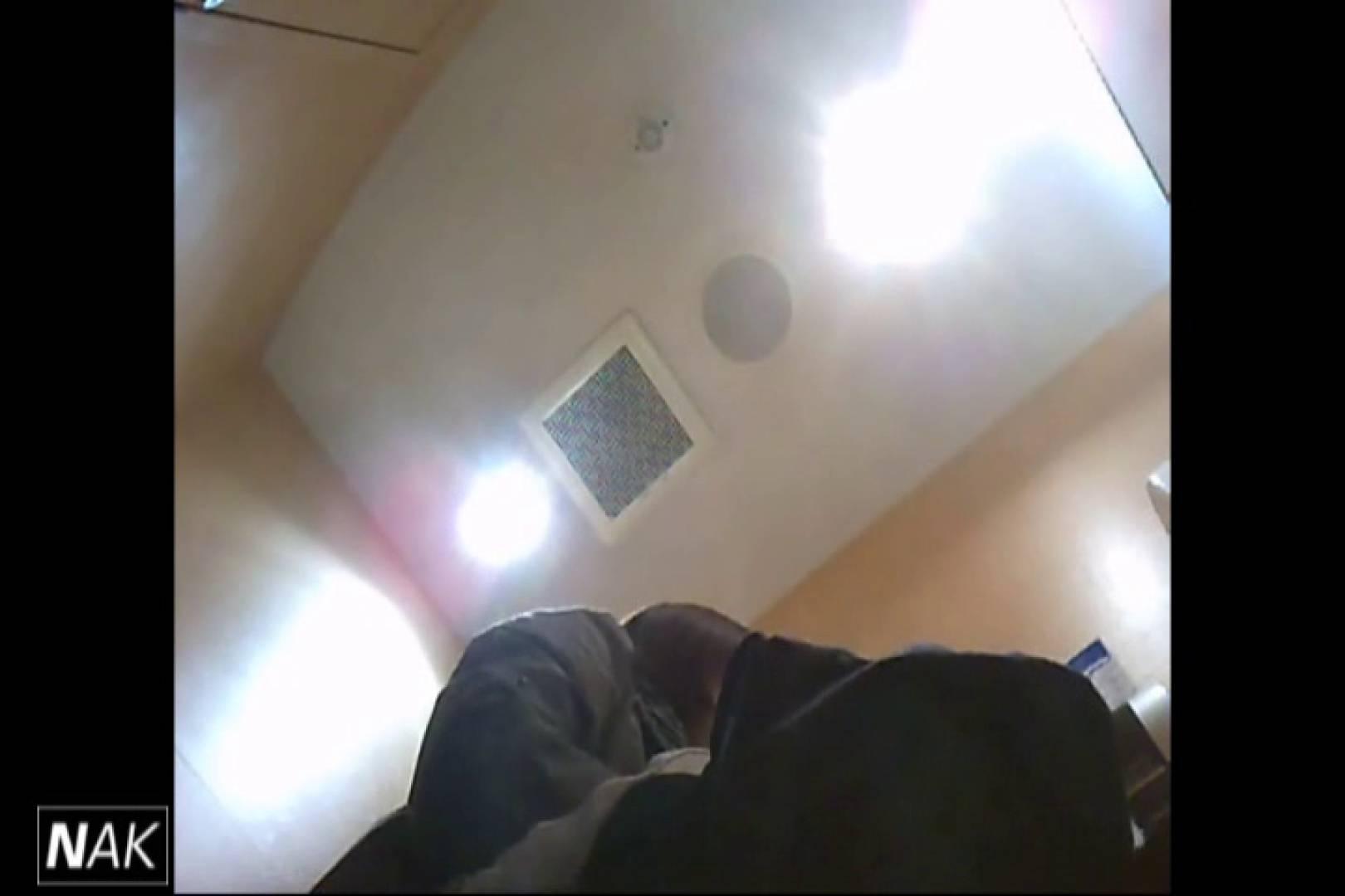 せん八さんの厠観察日記!2点監視カメラ 高画質5000K vol.17 お姉さんヌード 盗撮アダルト動画キャプチャ 95画像 7