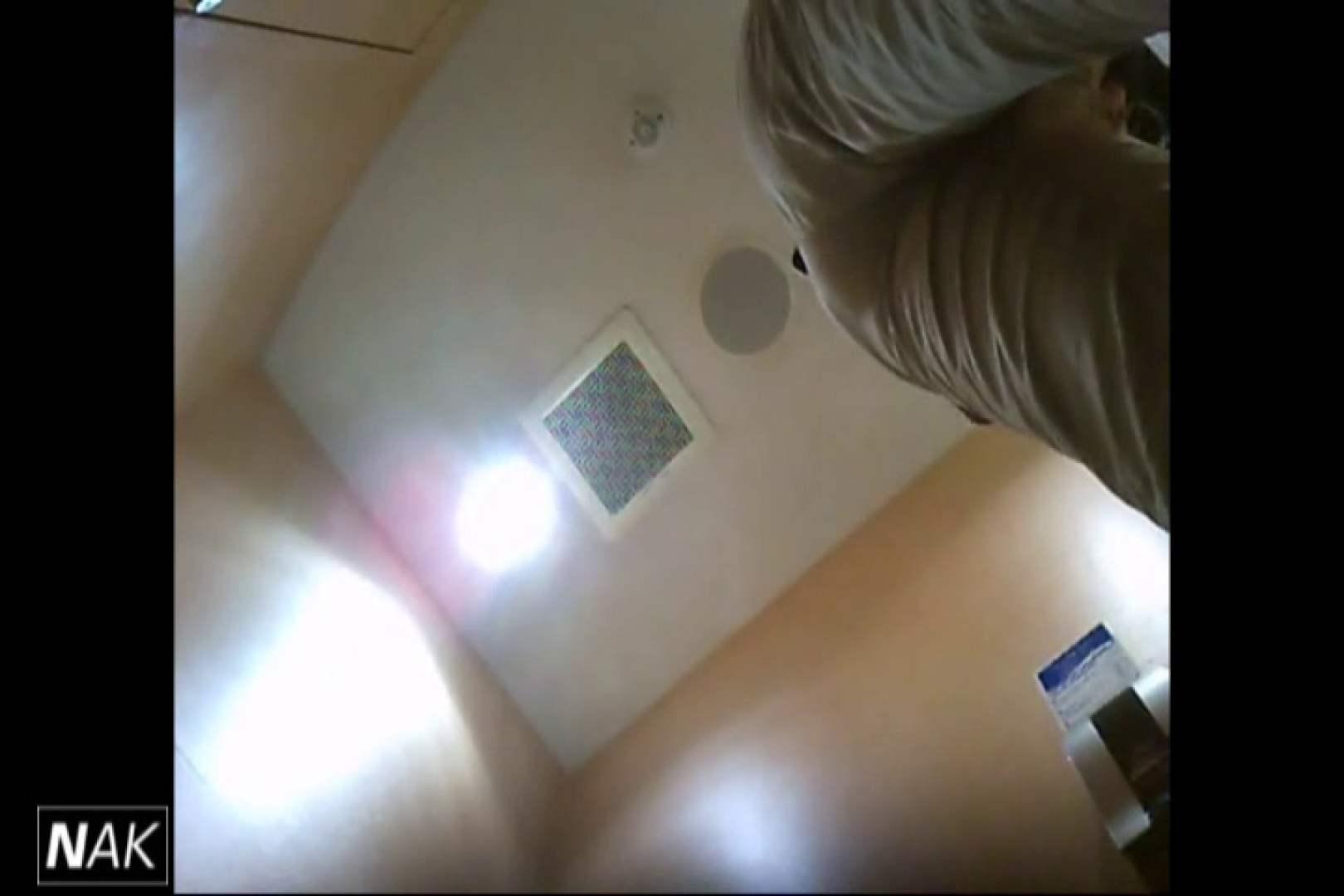 せん八さんの厠観察日記!2点監視カメラ 高画質5000K vol.19 OLセックス | リアル黄金水  61画像 16