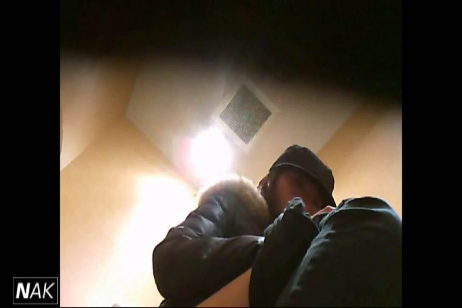 せん八さんの厠観察日記!2点監視カメラ 高画質5000K vol.19 厠 盗撮戯れ無修正画像 61画像 48