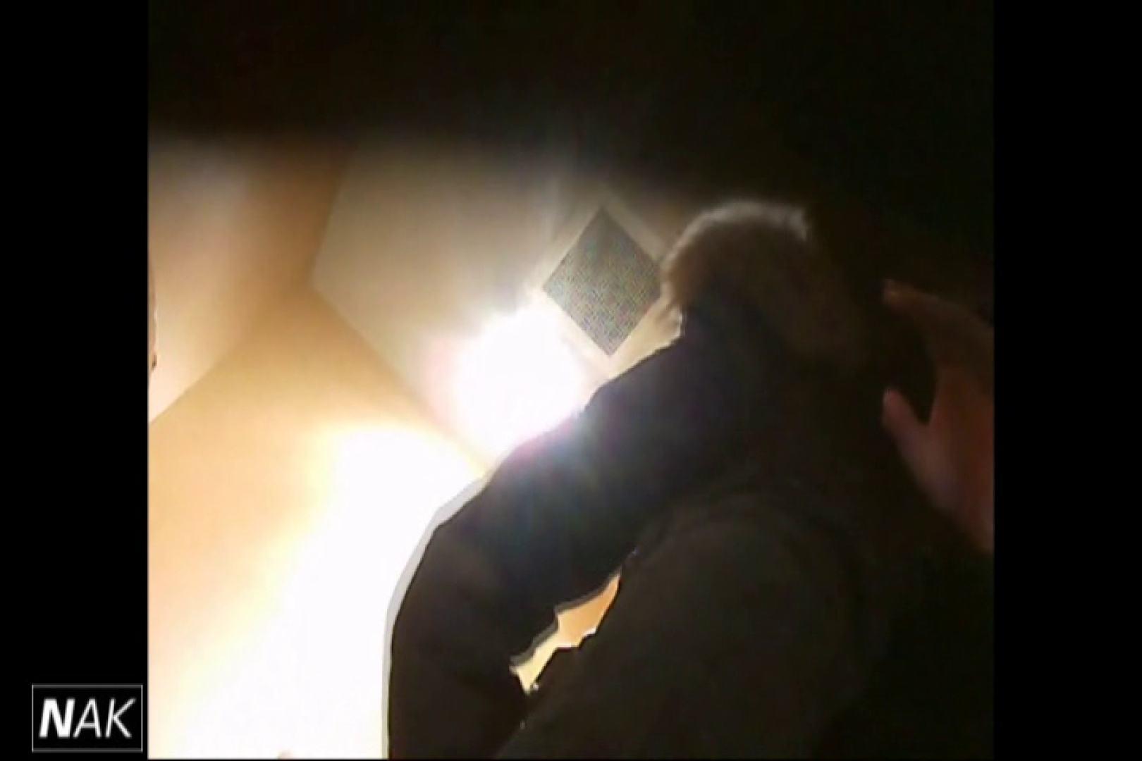 せん八さんの厠観察日記!2点監視カメラ 高画質5000K vol.19 高画質 盗撮ヌード画像 61画像 54