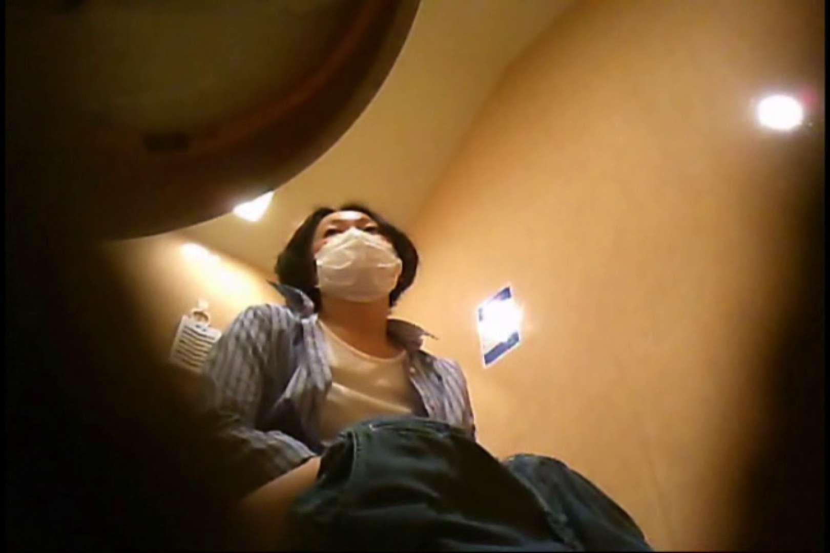 潜入!!女子化粧室盗撮~絶対見られたくない時間~vo,104 潜入 | 盗撮  56画像 1