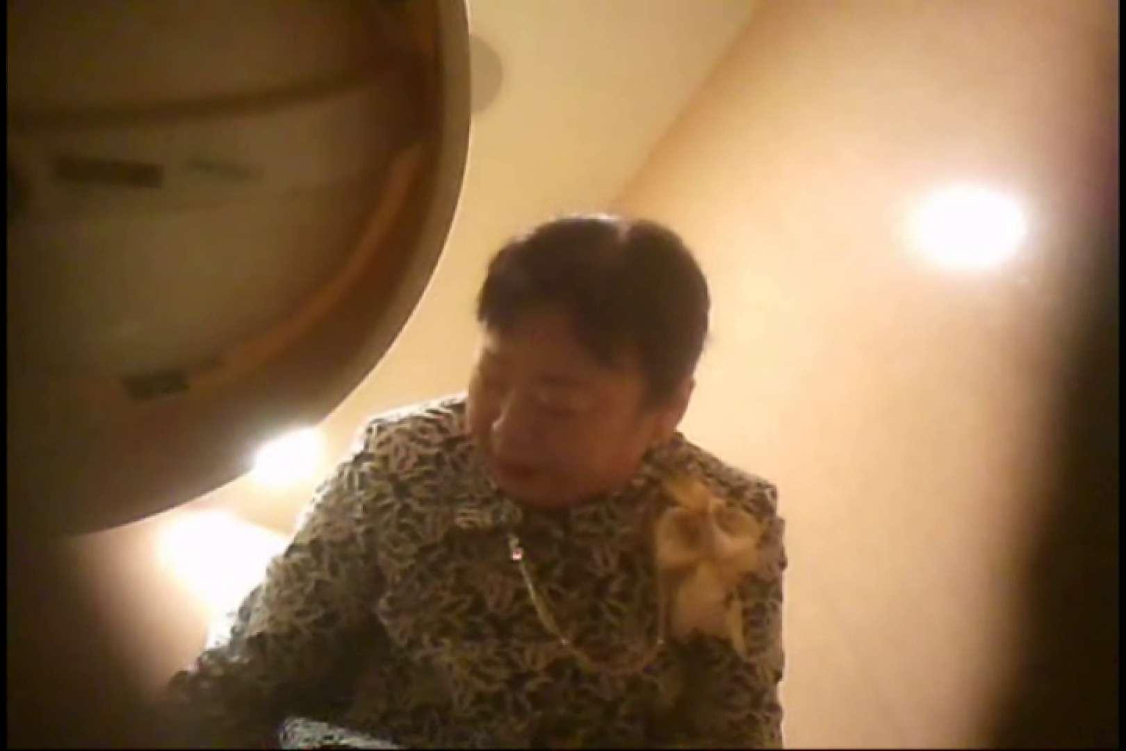 潜入!!女子化粧室盗撮~絶対見られたくない時間~vo,104 熟女 AV動画キャプチャ 56画像 3