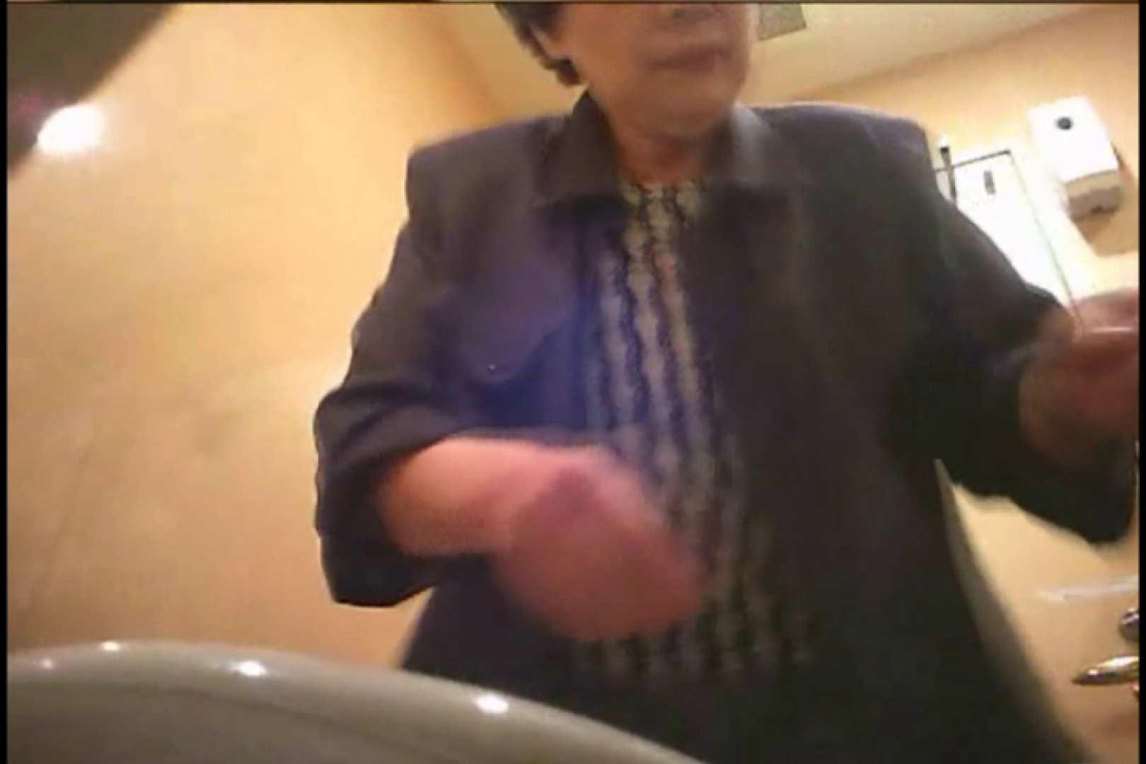 潜入!!女子化粧室盗撮~絶対見られたくない時間~vo,112 お尻 盗撮アダルト動画キャプチャ 96画像 47