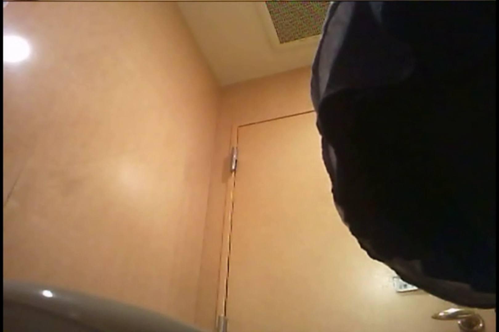 潜入!!女子化粧室盗撮~絶対見られたくない時間~vo,50 熟女 エロ無料画像 104画像 15