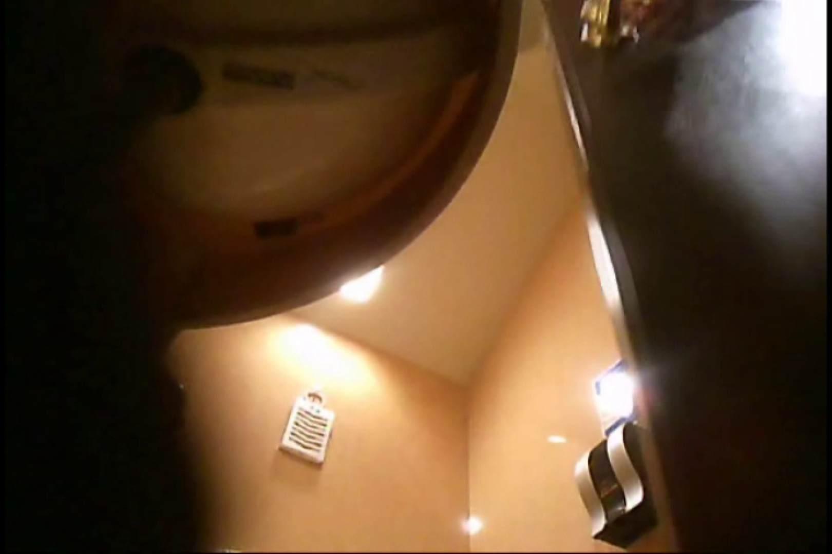 潜入!!女子化粧室盗撮~絶対見られたくない時間~vo,50 熟女 エロ無料画像 104画像 43