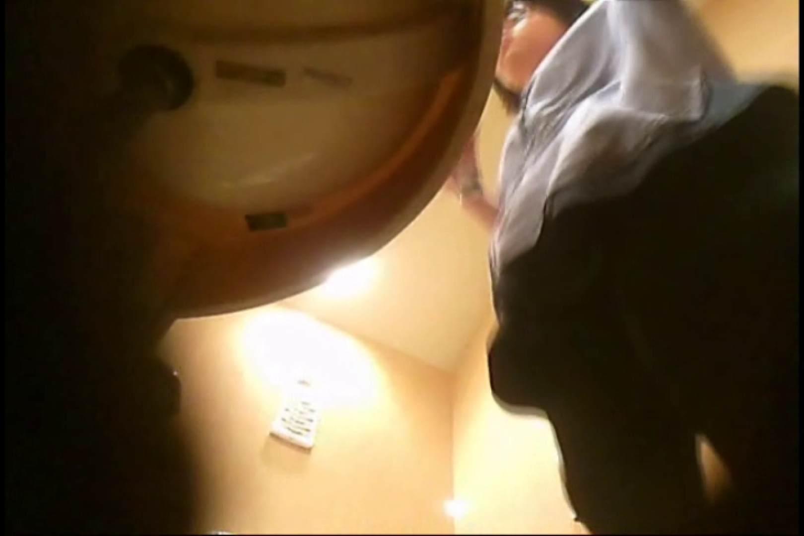潜入!!女子化粧室盗撮~絶対見られたくない時間~vo,50 盗撮 おめこ無修正動画無料 104画像 82