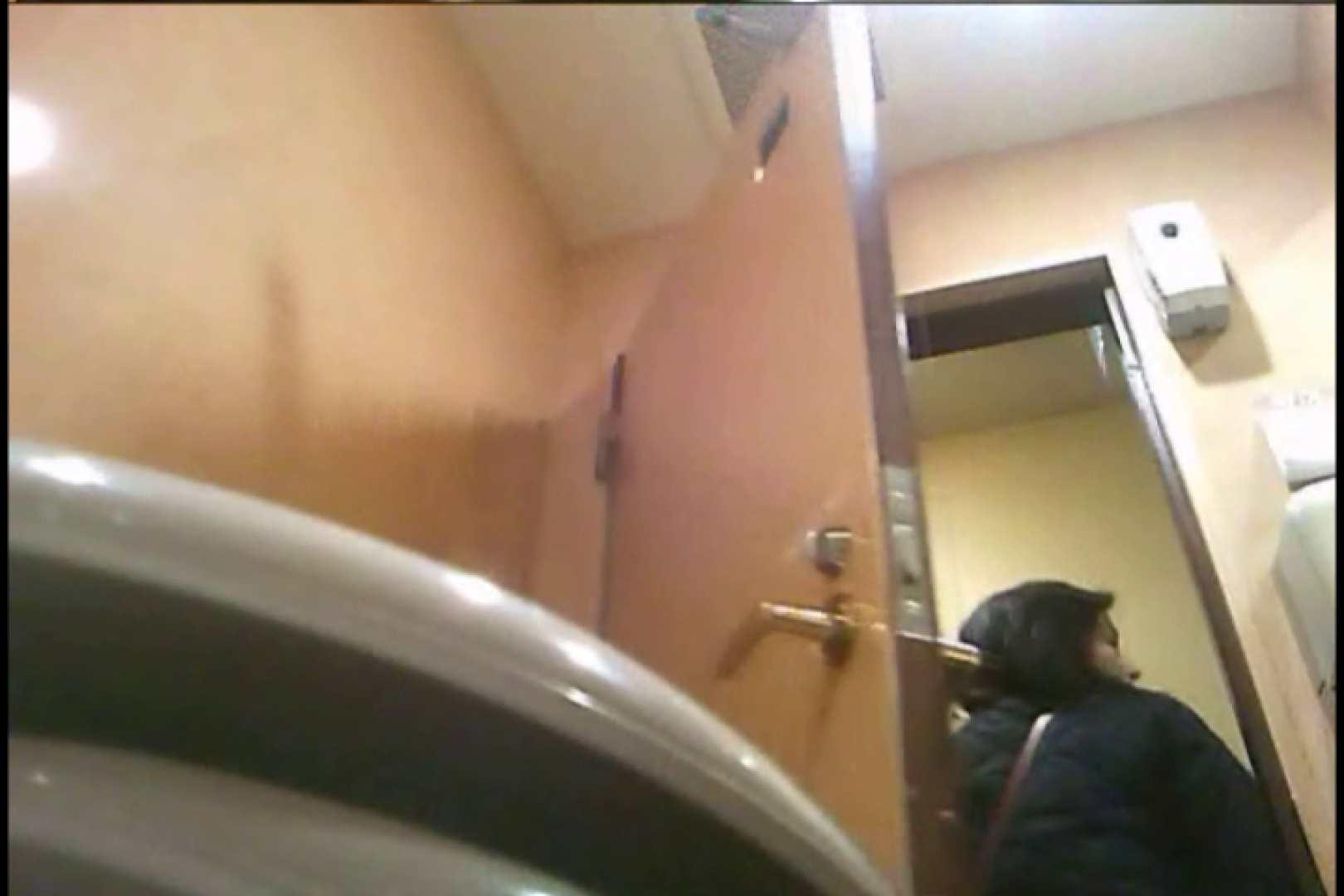 潜入!!女子化粧室盗撮~絶対見られたくない時間~vo,74 潜入 おまんこ動画流出 75画像 6