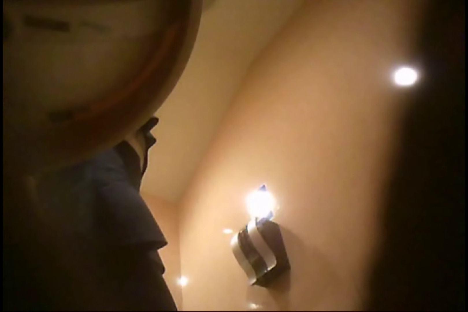 潜入!!女子化粧室盗撮~絶対見られたくない時間~vo,92 盗撮 | 熟女  86画像 22