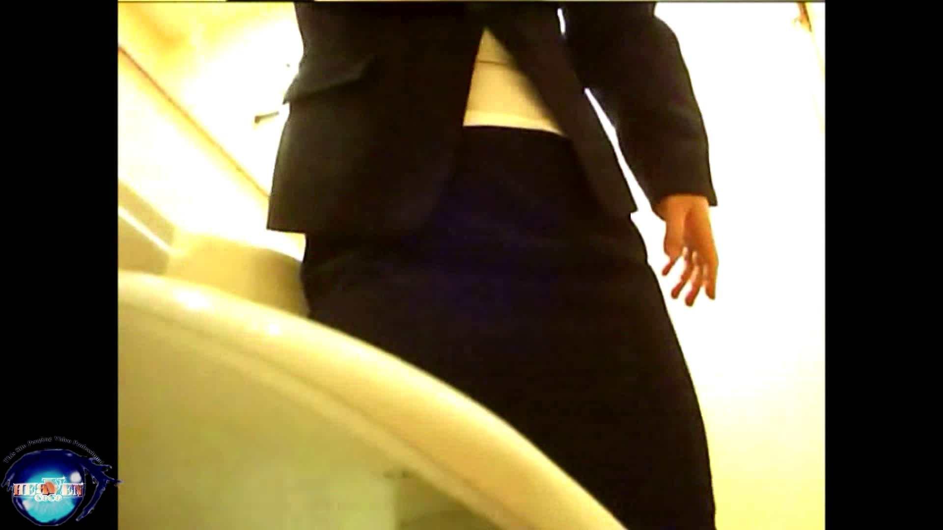 突撃!女子化粧室の真実vol.06 お尻 盗撮おめこ無修正動画無料 82画像 39