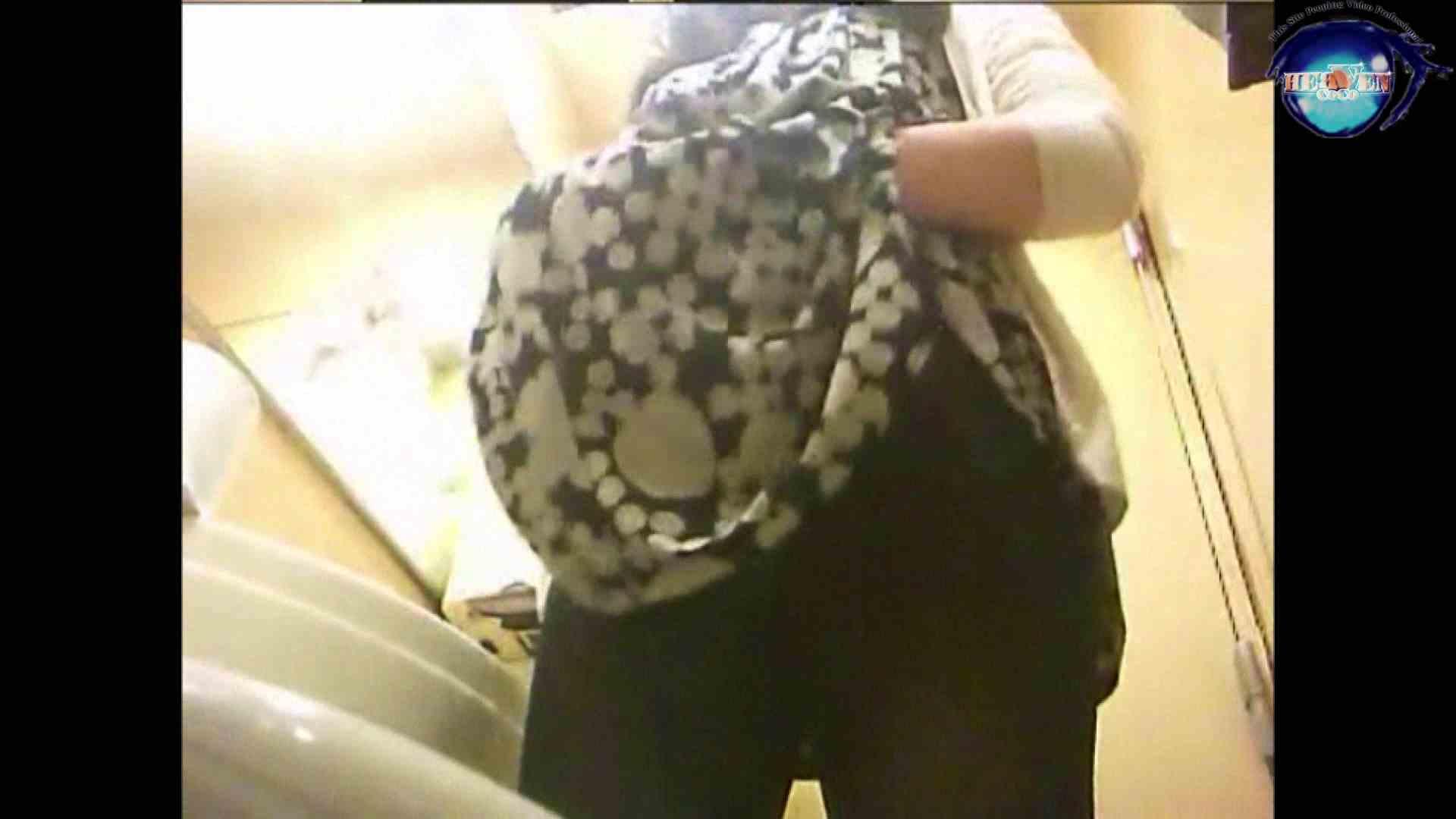 突撃!女子化粧室の真実vol.19 後編 盗撮 | OLセックス  105画像 97
