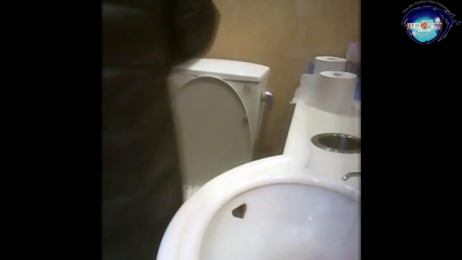 突撃!女子化粧室の真実vol.19 後編 盗撮 | OLセックス  105画像 103