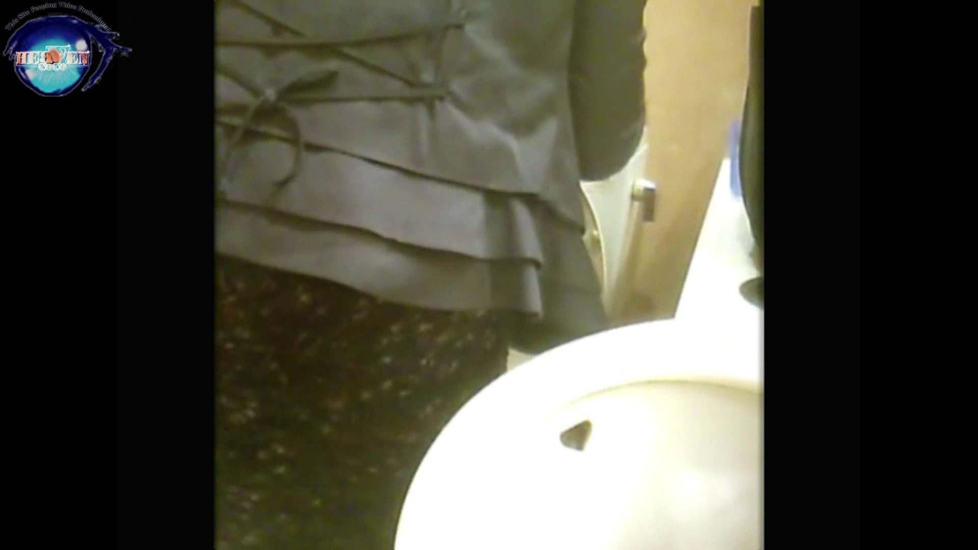 突撃!女子化粧室の真実vol.22前編 OLセックス 隠し撮りすけべAV動画紹介 110画像 2