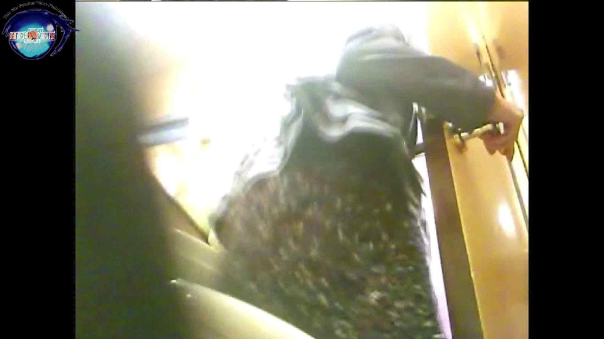 突撃!女子化粧室の真実vol.22前編 OLセックス 隠し撮りすけべAV動画紹介 110画像 52