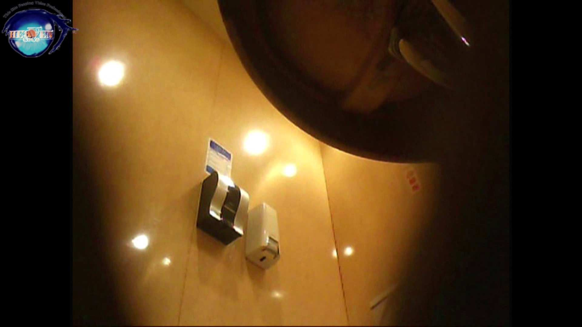 突撃!女子化粧室の真実vol.22前編 お姉さんヌード 盗み撮りAV無料動画キャプチャ 110画像 53